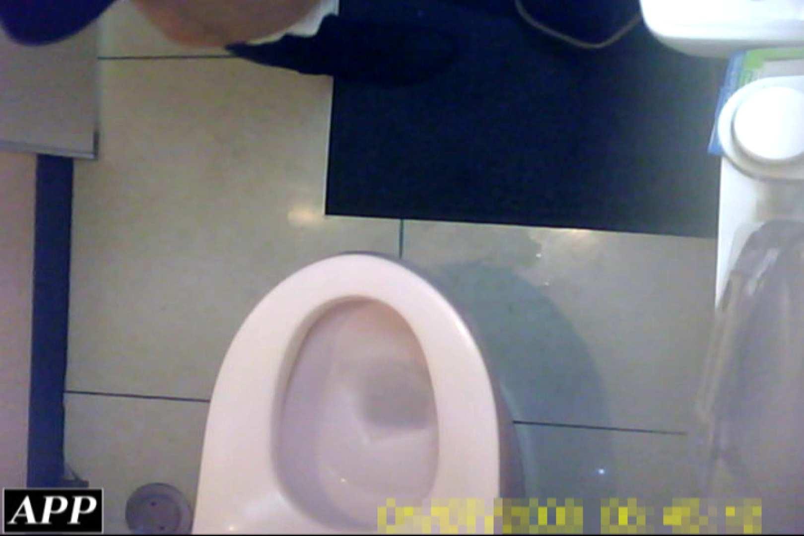 3視点洗面所 vol.78 たまらん肛門 エロ画像 43連発 29