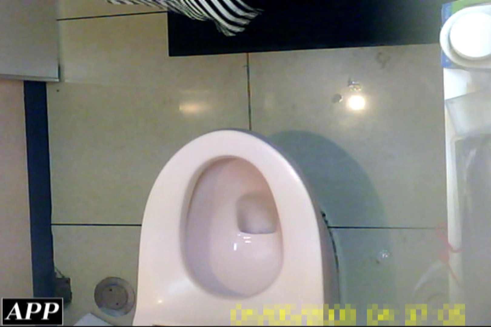 3視点洗面所 vol.92 お姉さん達のオマンコ 盗撮動画紹介 90連発 22