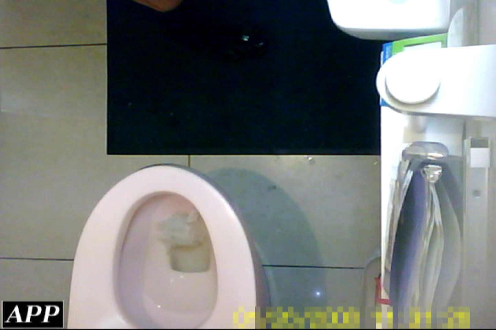 3視点洗面所 vol.104 たまらん肛門 オメコ無修正動画無料 86連発 59