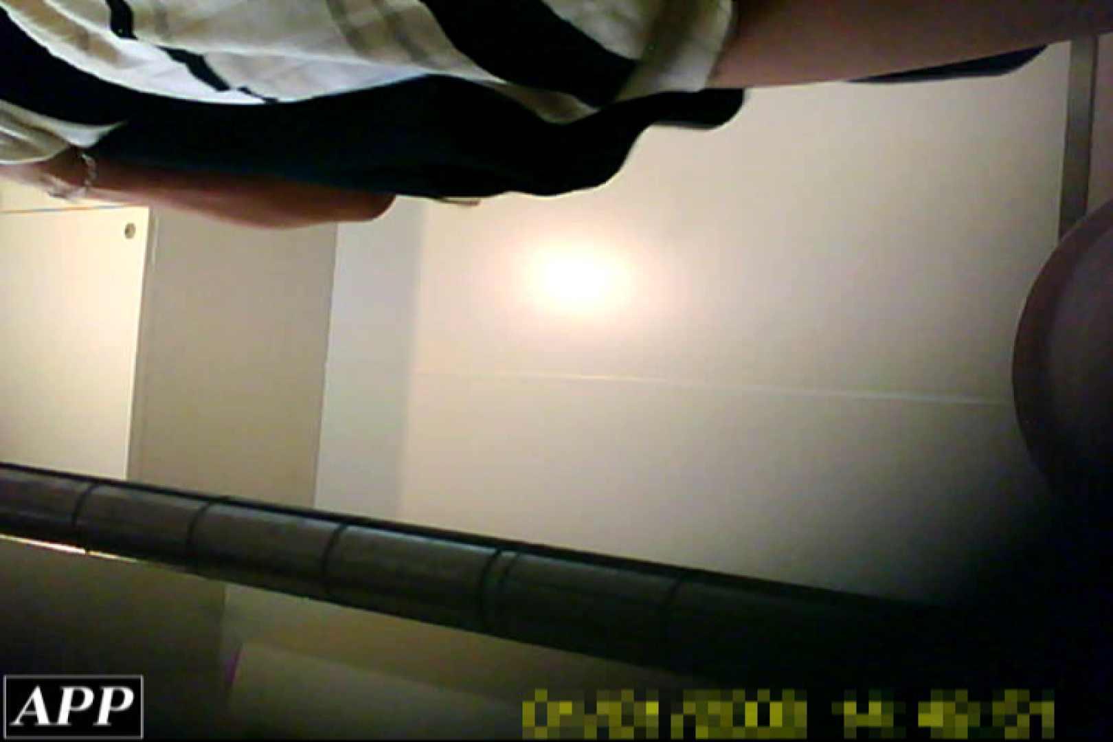 3視点洗面所 vol.105 マンコ アダルト動画キャプチャ 99連発 53