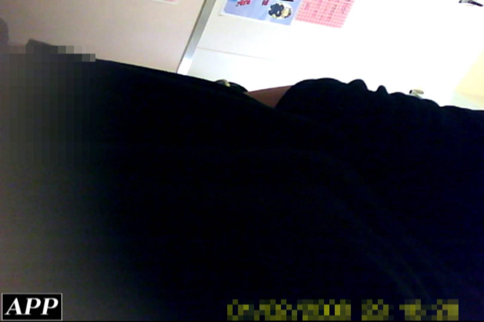 3視点洗面所 vol.105 お姉さん達のオマンコ ぱこり動画紹介 99連発 94