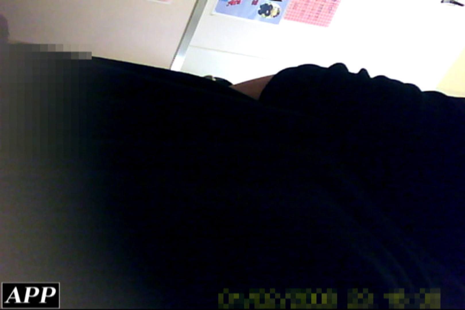 3視点洗面所 vol.105 たまらん肛門 ワレメ動画紹介 99連発 95