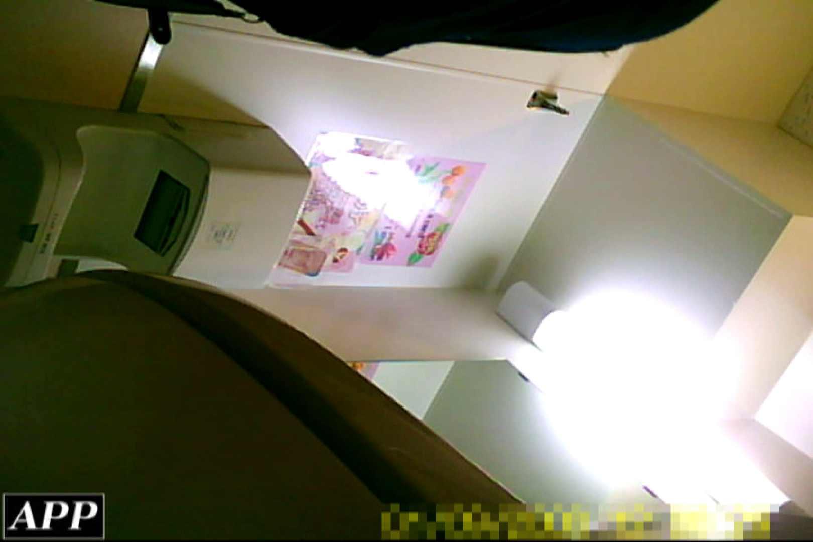 3視点洗面所 vol.124 たまらん肛門 おまんこ無修正動画無料 65連発 48