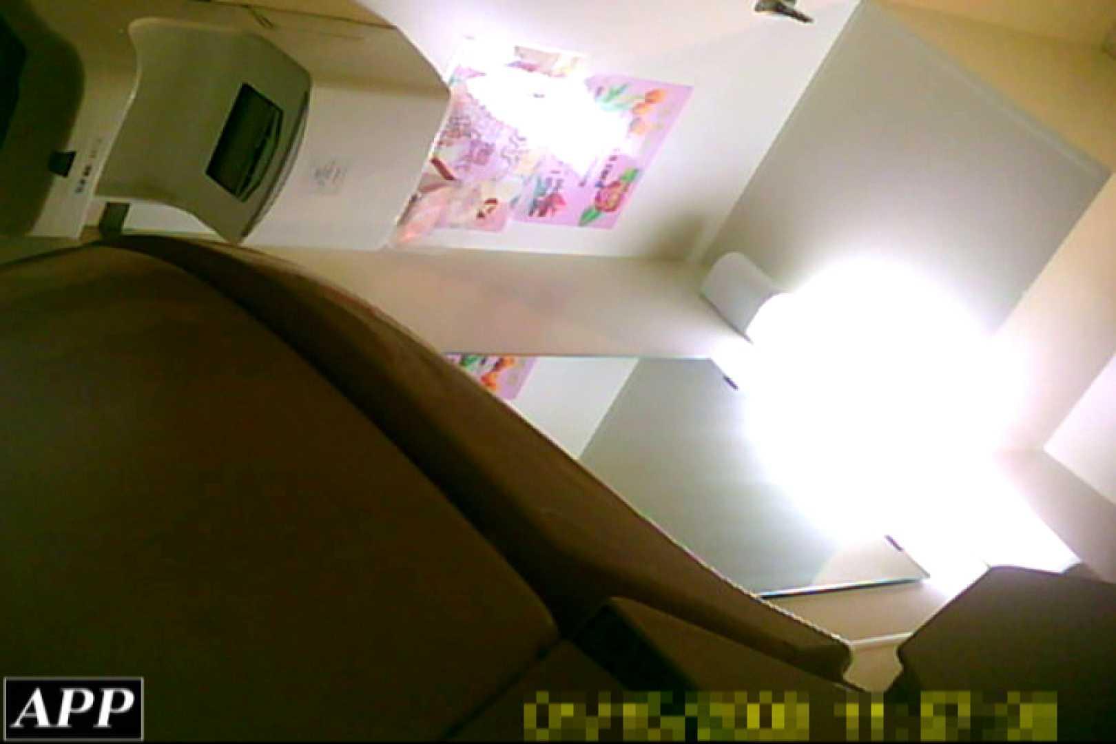 3視点洗面所 vol.125 お姉さん達のオマンコ オメコ動画キャプチャ 62連発 62