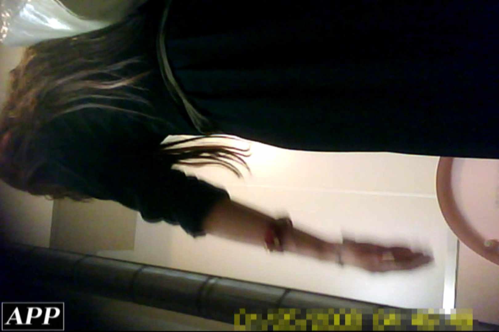 3視点洗面所 vol.135 お姉さん達のオマンコ おまんこ無修正動画無料 39連発 14