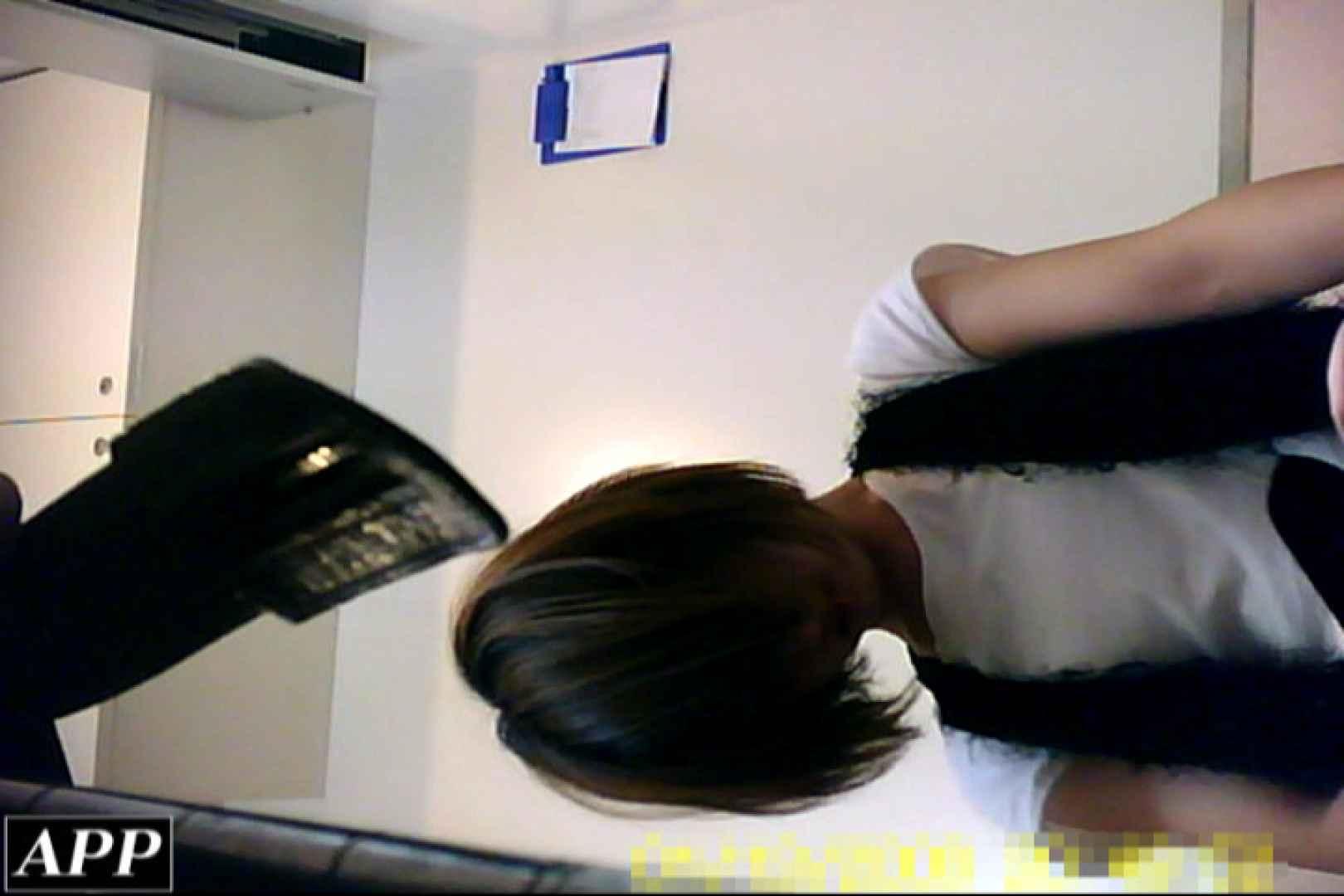 3視点洗面所 vol.135 お姉さん達のオマンコ おまんこ無修正動画無料 39連発 30