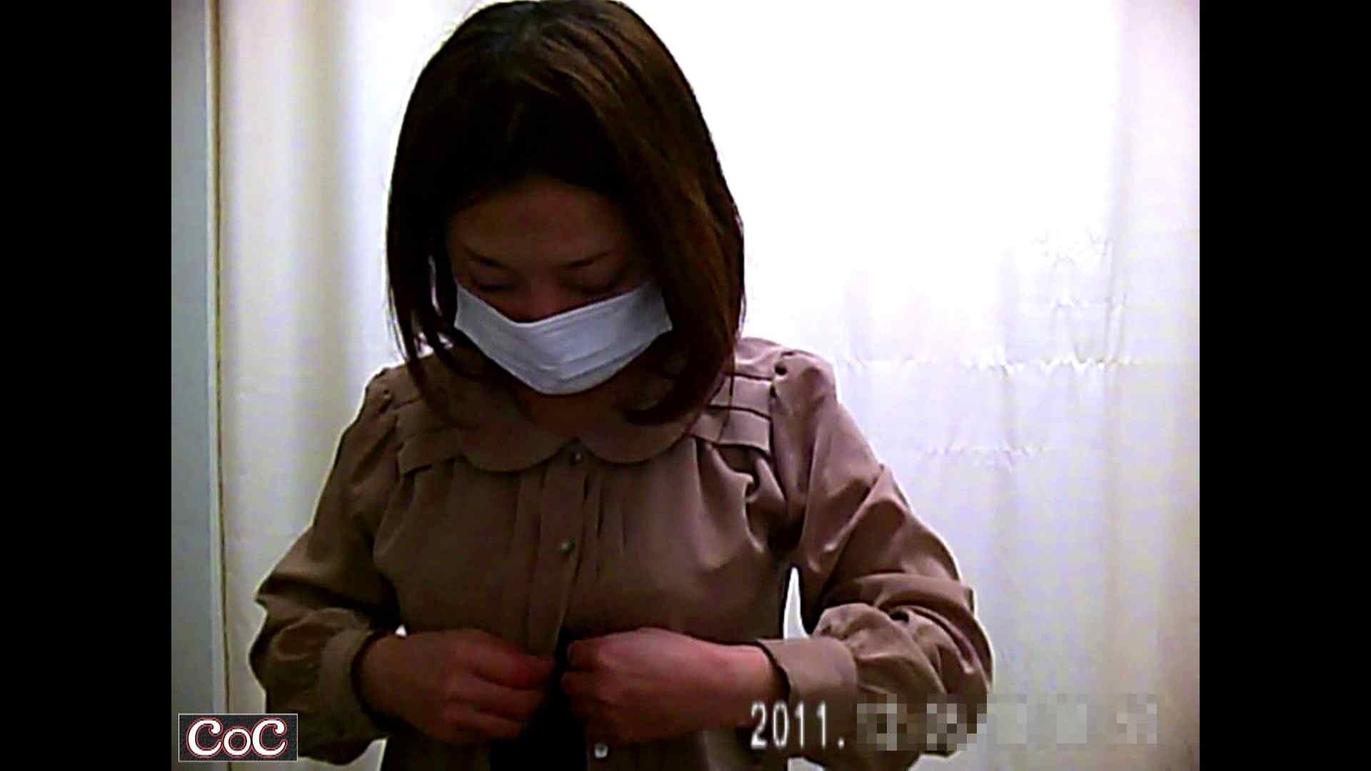 元医者による反抗 更衣室地獄絵巻 vol.184 0   いやらしいOL  86連発 61