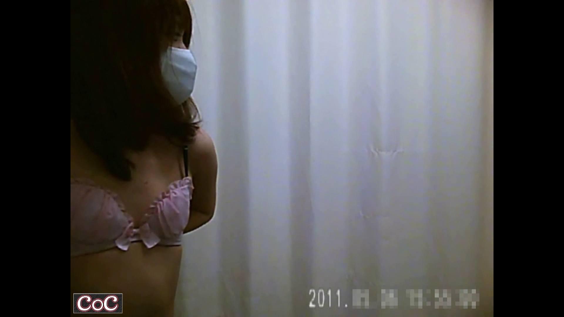 元医者による反抗 更衣室地獄絵巻 vol.167 いやらしいOL  47連発 14