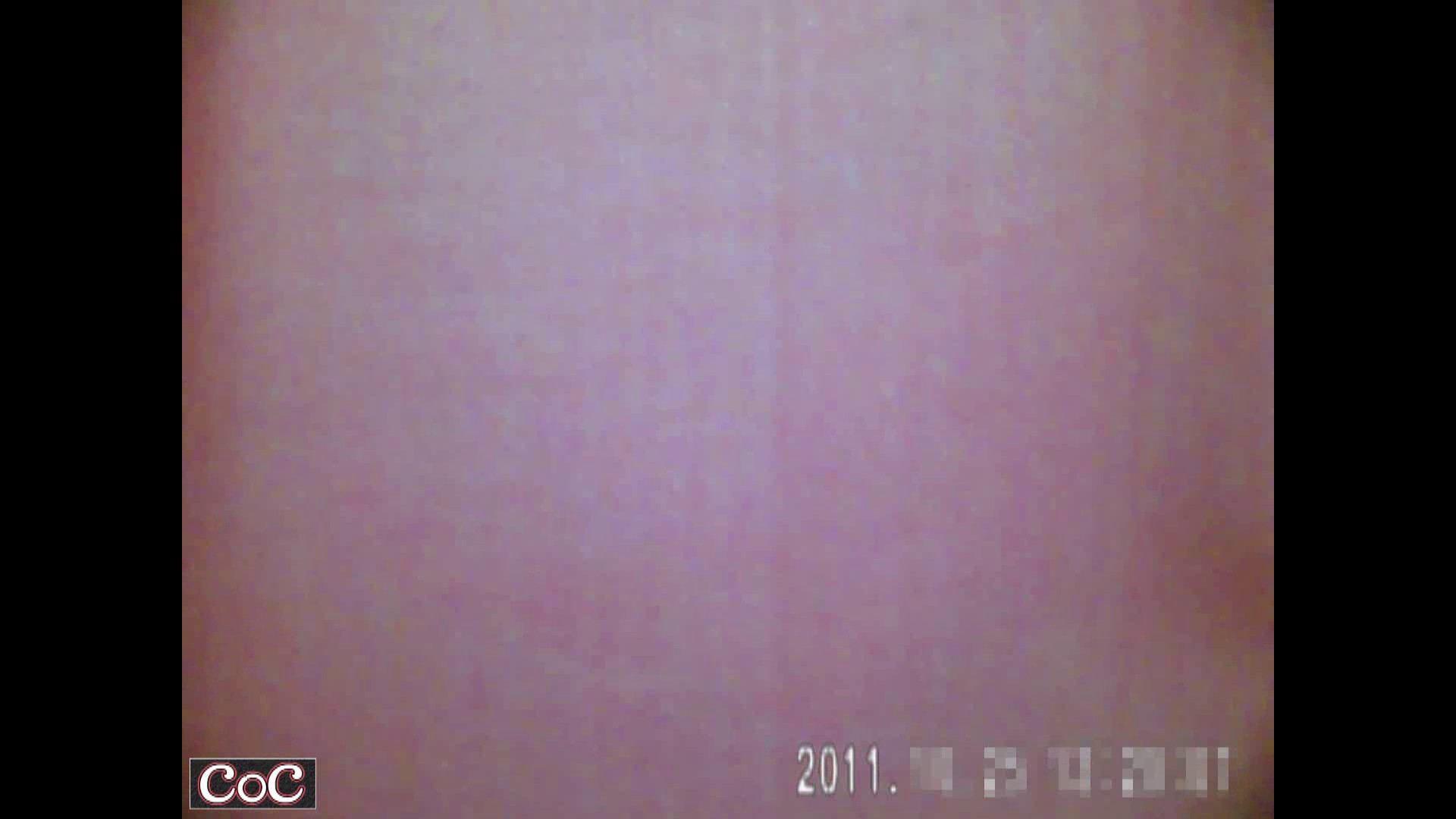 元医者による反抗 更衣室地獄絵巻 vol.224 いやらしいOL  41連発 20