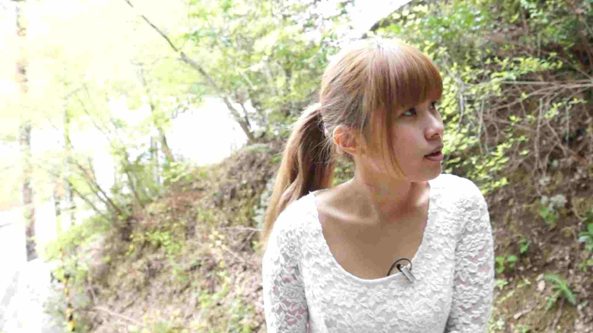 vol.1 インタビュー いやらしいOL  43連発 6