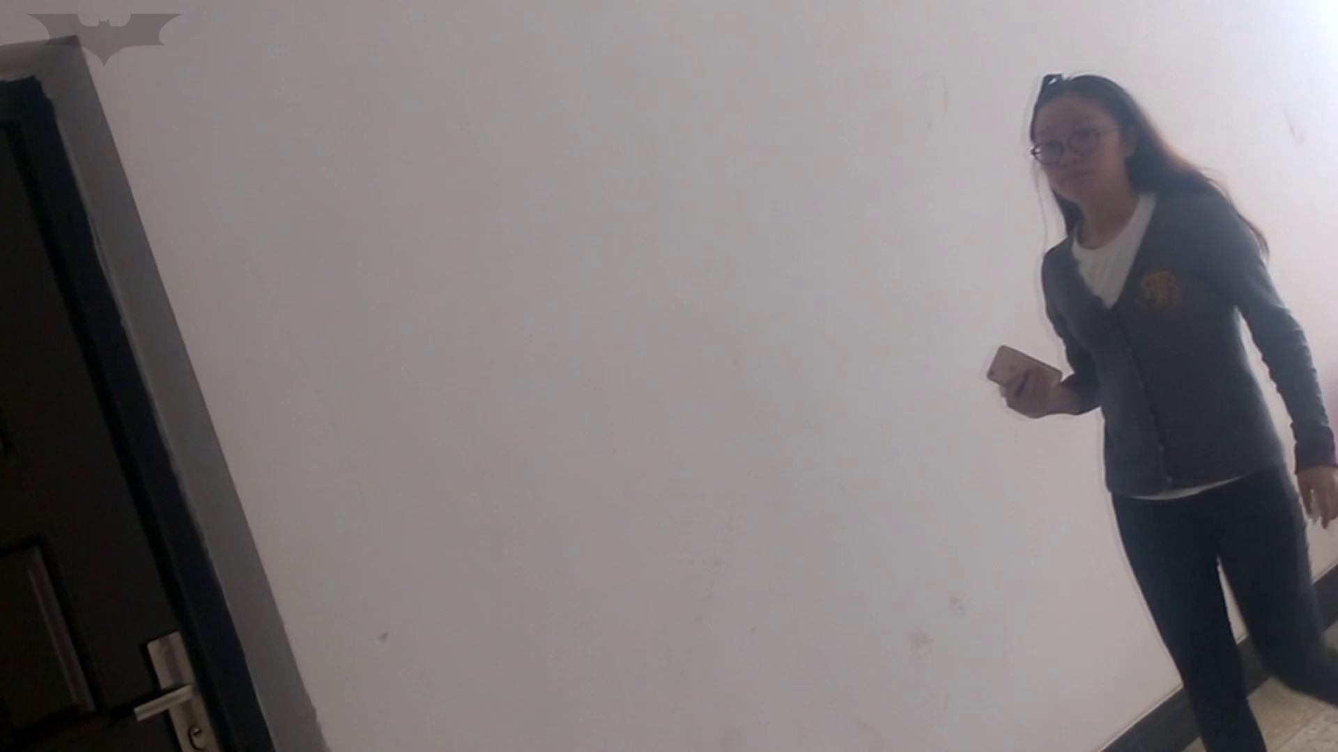 JD盗撮 美女の洗面所の秘密 Vol.09 盗撮大放出  45連発 36