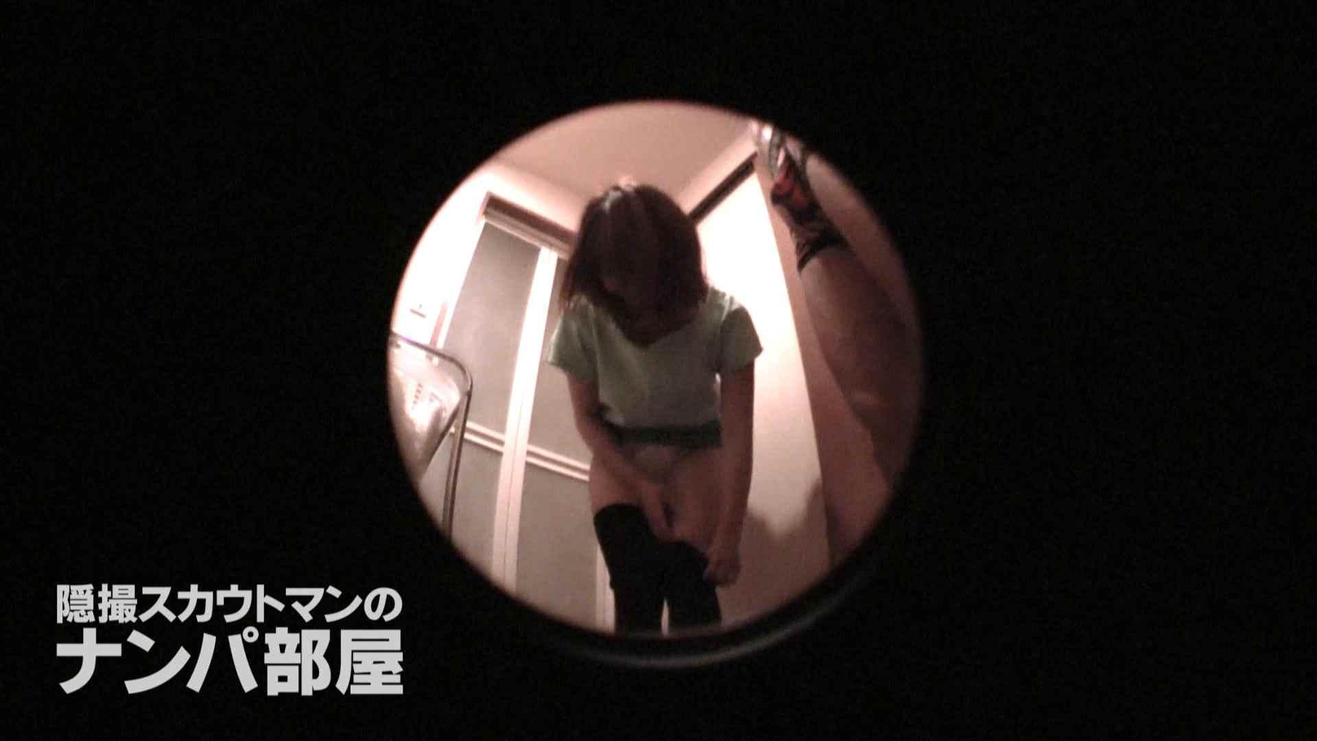 sii ナンパ 濡れ場動画紹介 50連発 23