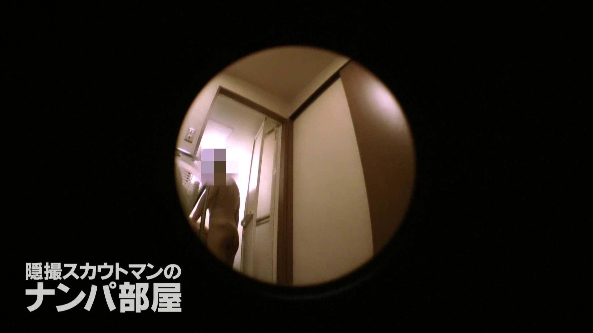 sii ナンパ 濡れ場動画紹介 50連発 27