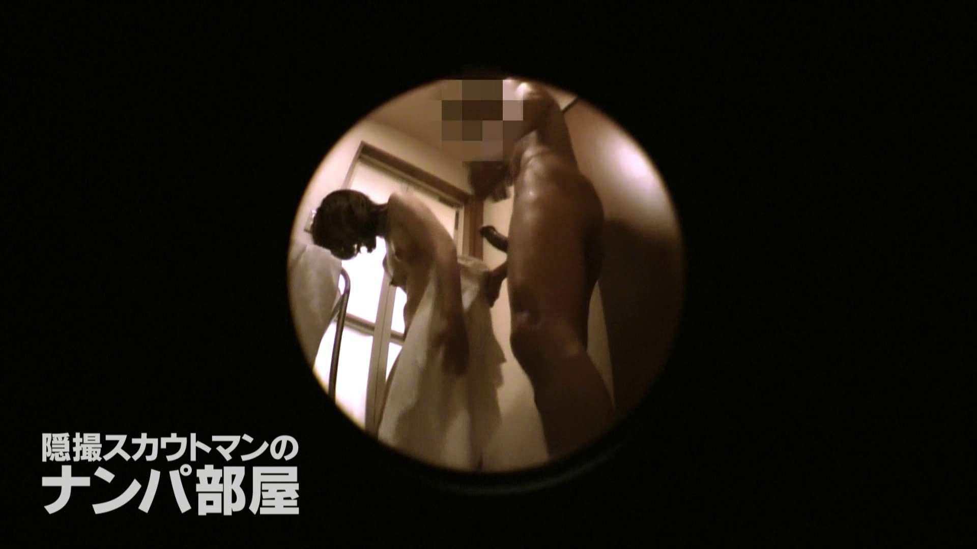 sii ナンパ 濡れ場動画紹介 50連発 31