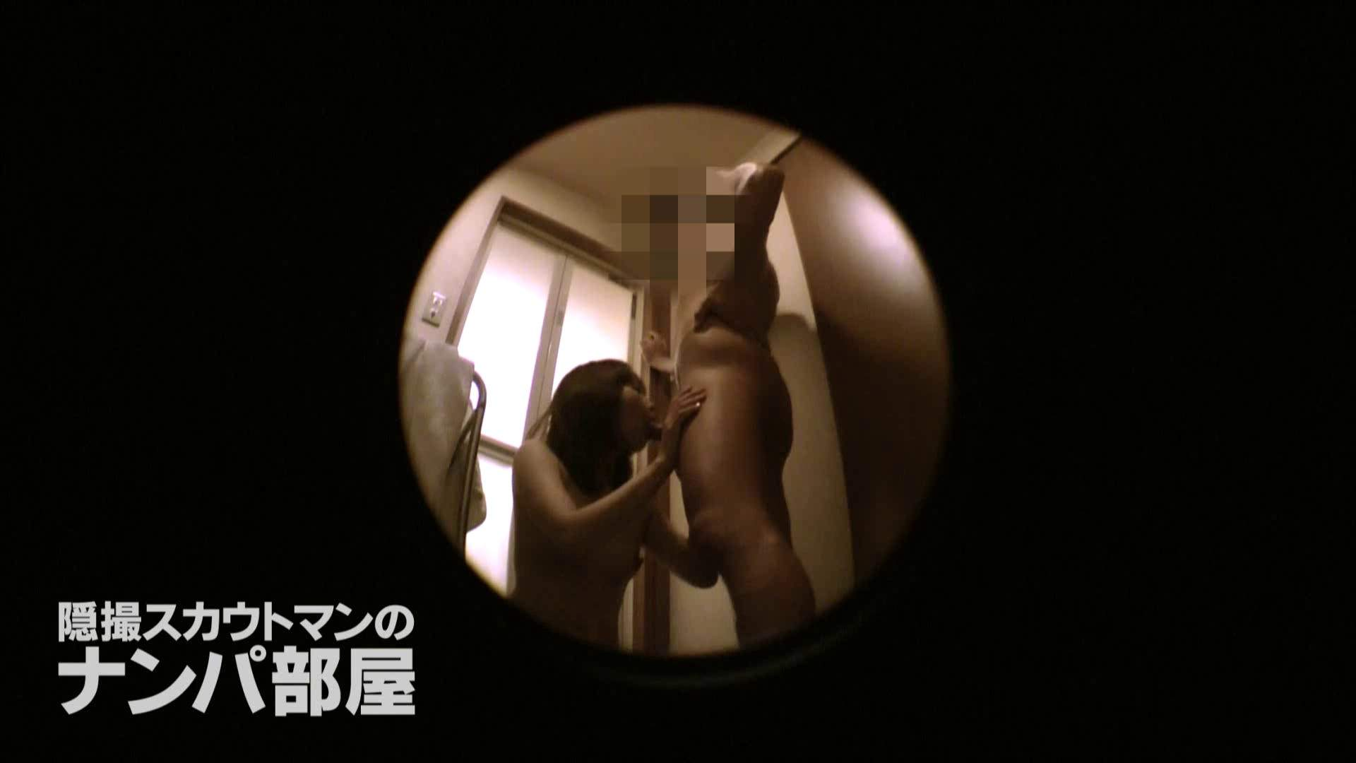 sii ナンパ 濡れ場動画紹介 50連発 35
