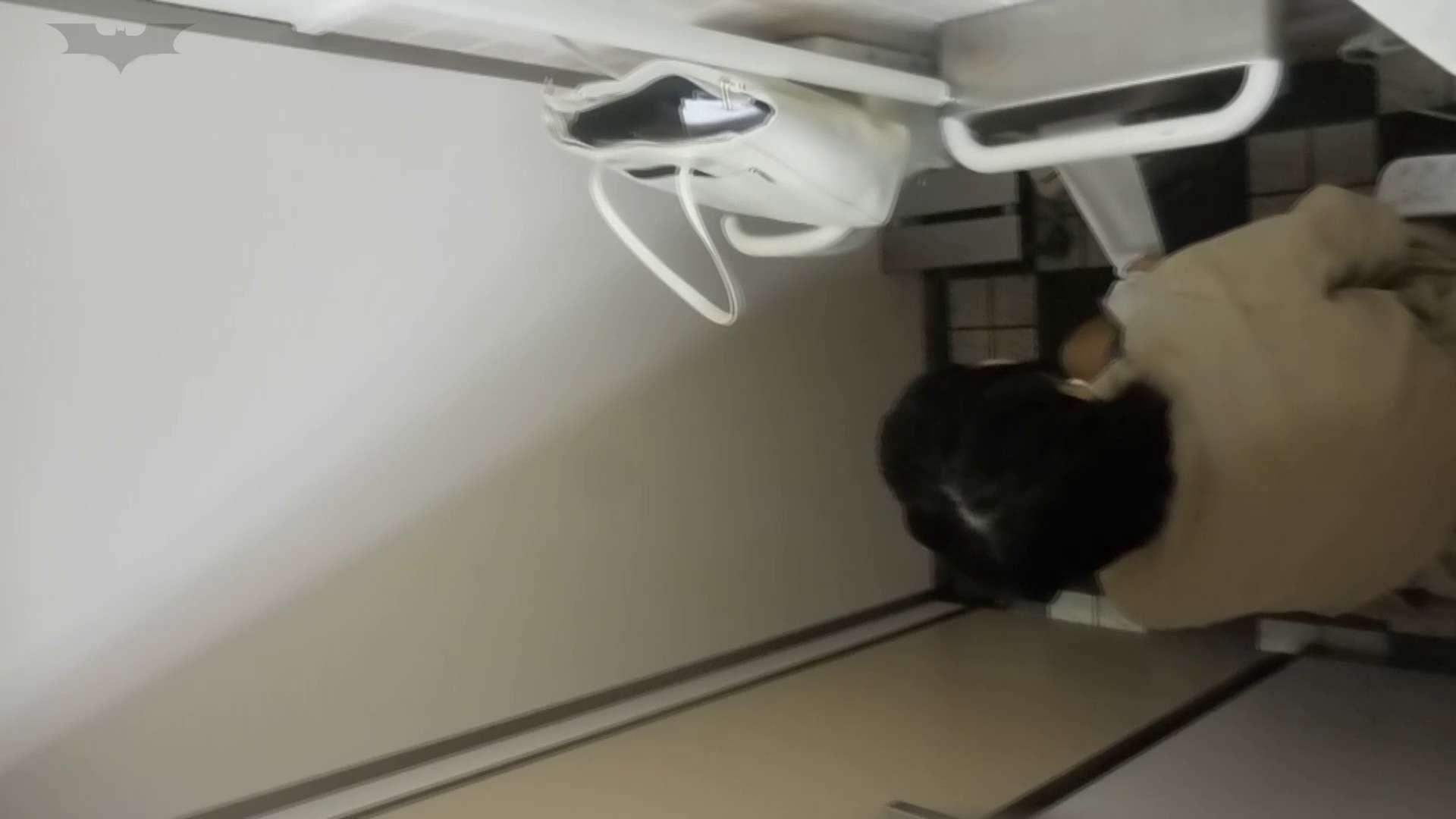 化粧室絵巻 駅舎編 VOL.22 季節外れの冬服特集!! いやらしいOL  79連発 40
