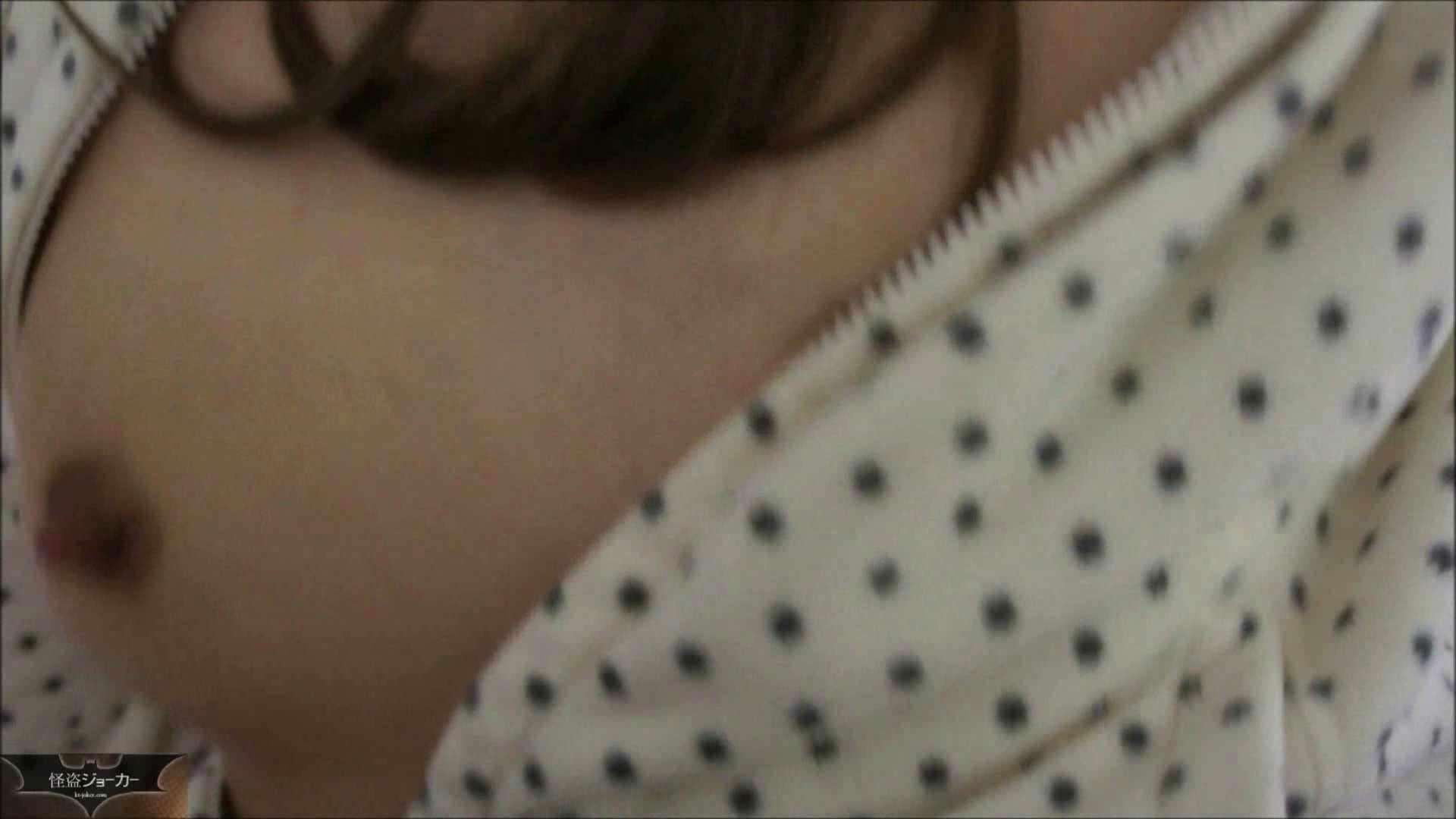 【未公開】vol.4 ユリナ×ヒトミ女市女末を・・・ いやらしいOL アダルト動画キャプチャ 90連発 17