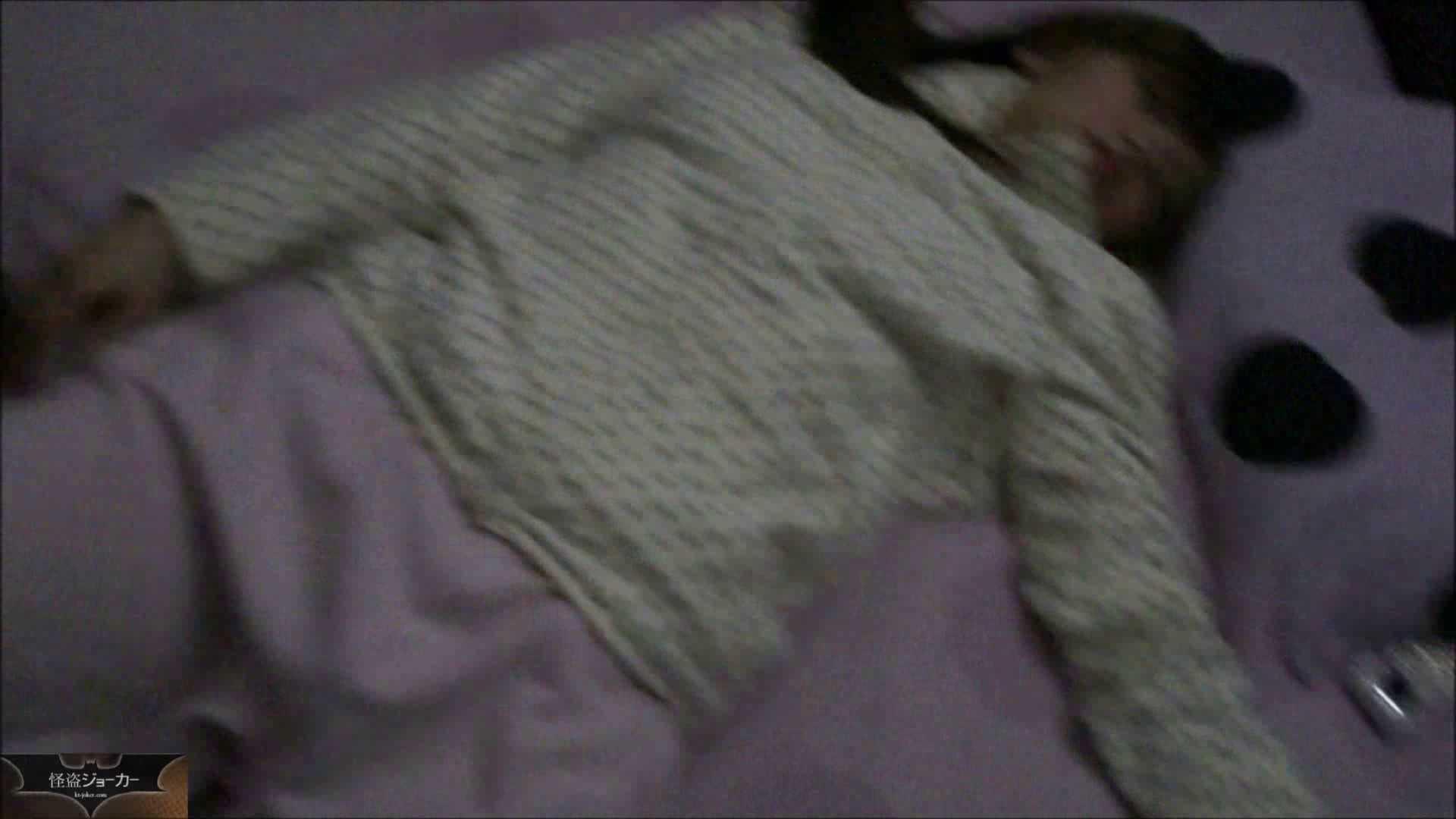 【未公開】vol.4 ユリナ×ヒトミ女市女末を・・・ いやらしいOL アダルト動画キャプチャ 90連発 29