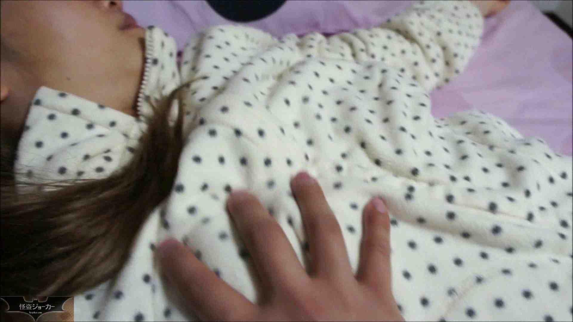 【未公開】vol.4 ユリナ×ヒトミ女市女末を・・・ いやらしいOL アダルト動画キャプチャ 90連発 32