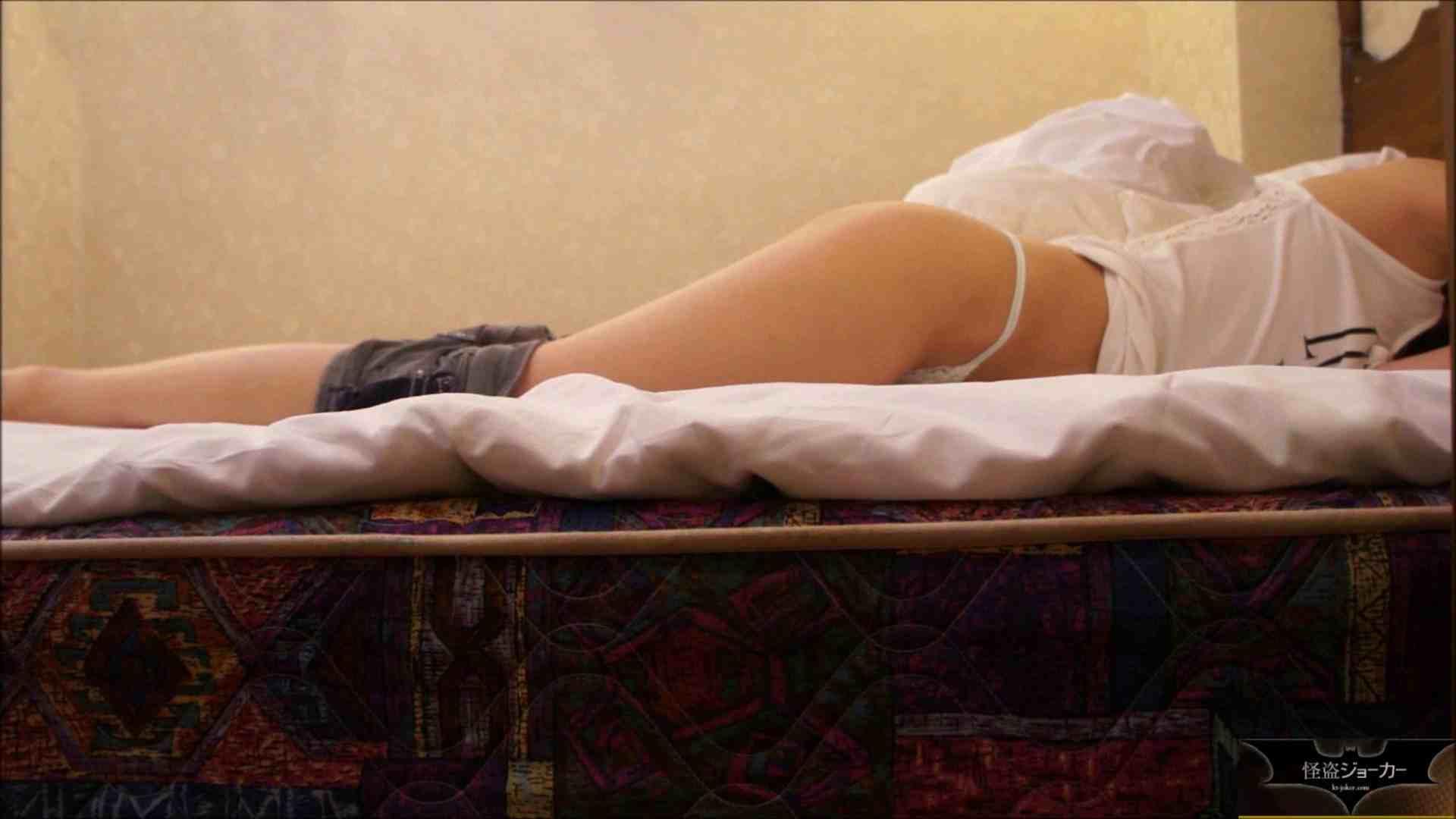 【未公開】vol.11 【美人若妻】早苗さん・・・誘われた夜。 美人 ワレメ動画紹介 100連発 83