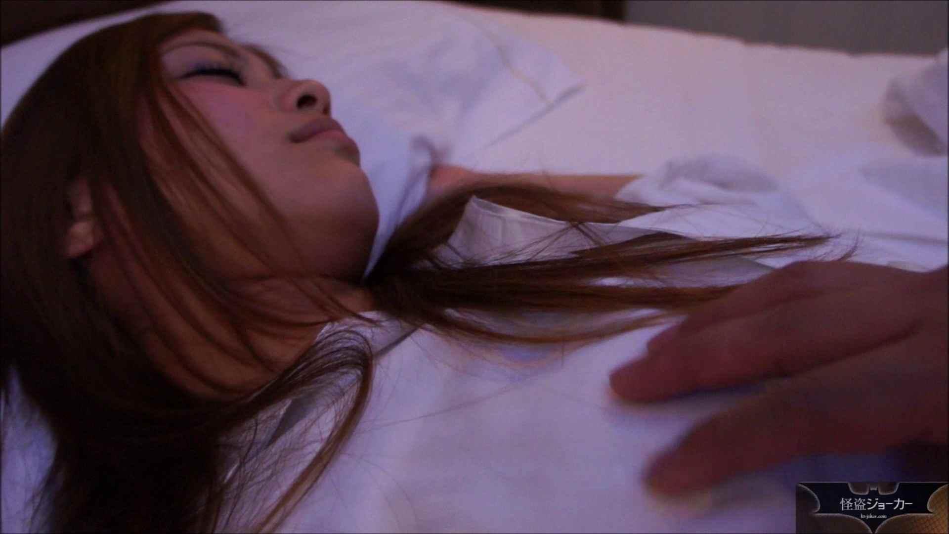 【未公開】vol.13 セレブ美魔女・ユキさんと初めて会った日。 いやらしいOL  21連発 10