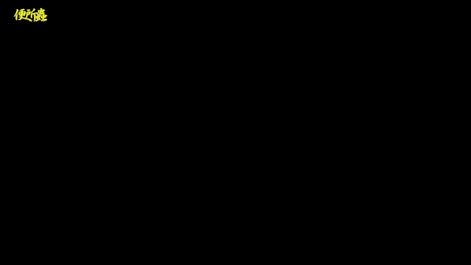 vol.08 便所蟲さんのリターン~寺子屋洗面所盗撮~ 盗撮大放出 セックス無修正動画無料 89連発 59