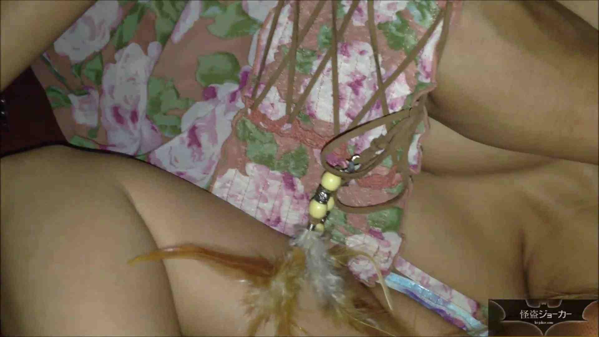 【未公開】vol.68{BLENDA系美女}UAちゃん_甘い香りと生臭い香り いやらしいOL AV無料 82連発 50