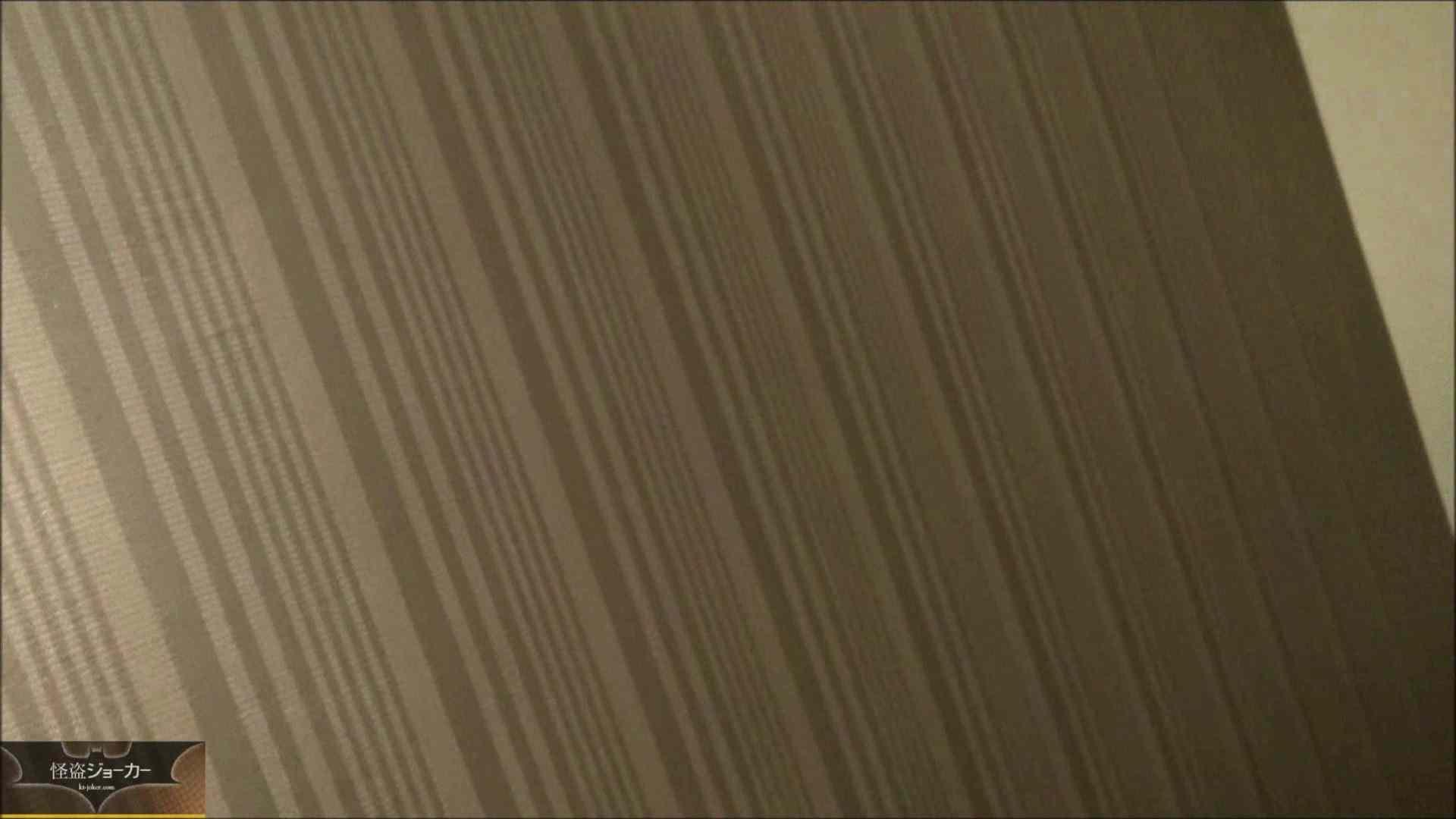 vol.76 {天然系☆若い娘}yuiちゃん_コスプレ撮影と騙してホテルで… マンコ AV無料動画キャプチャ 96連発 57
