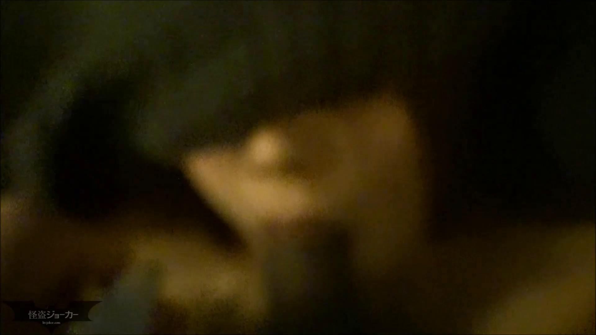 【未公開】vol.104  {黒髪→茶髪ボブに変身}美巨乳アミちゃん④【後編】 いやらしいOL AV無料 44連発 29