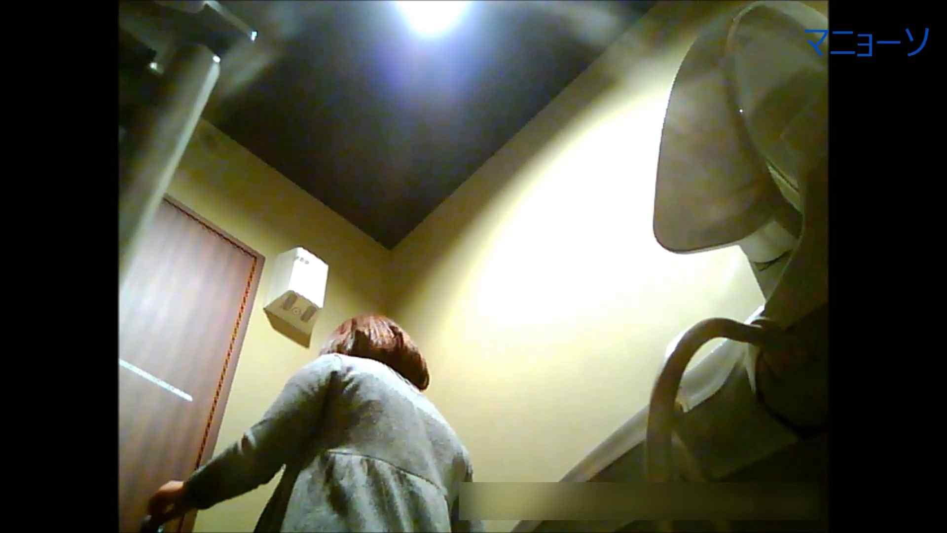 トイレでひと肌脱いでもらいました (番外編)Vol.01 0  22連発 6