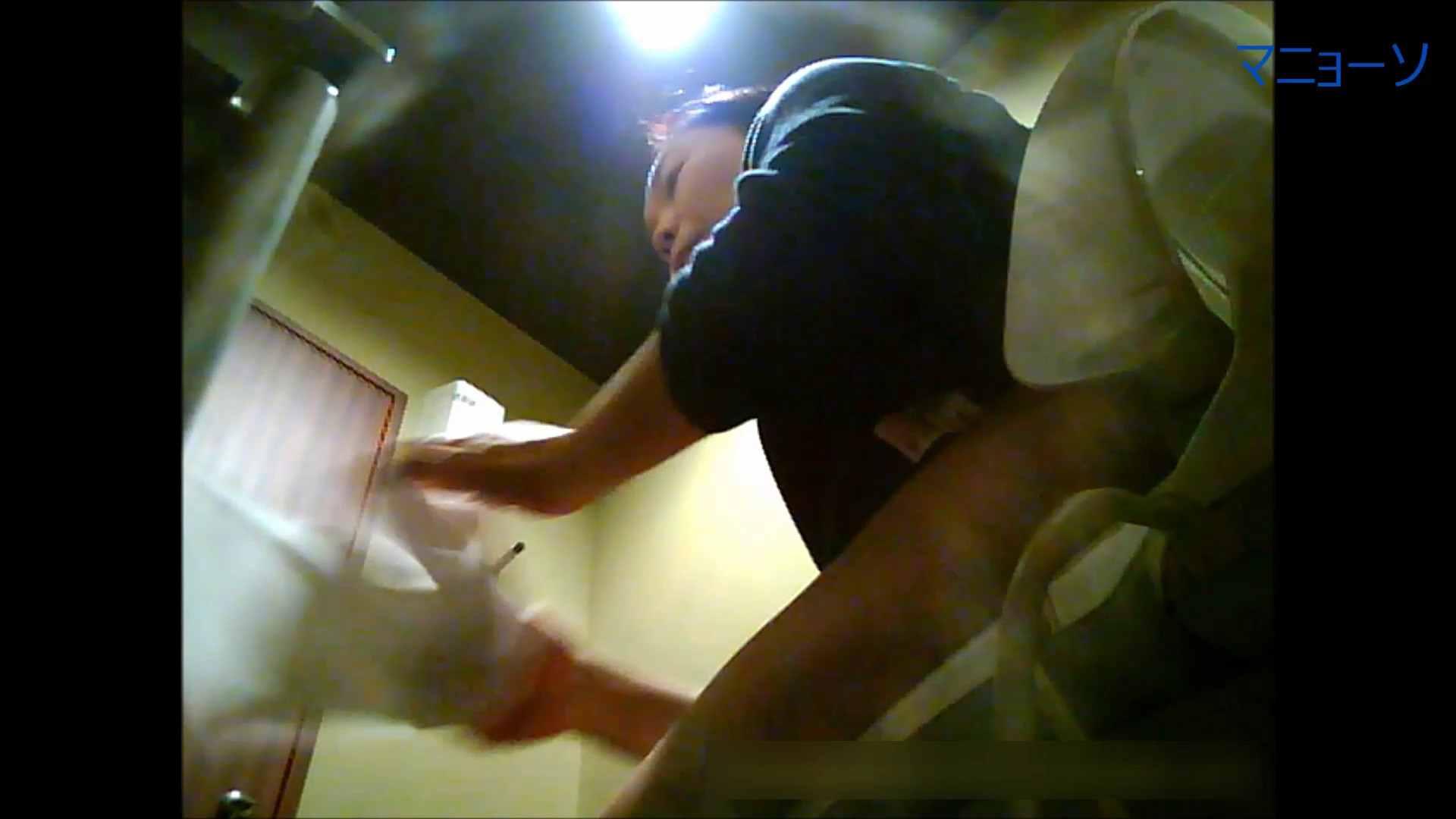 トイレでひと肌脱いでもらいました (番外編)Vol.01 いやらしいOL 女性器鑑賞 22連発 14