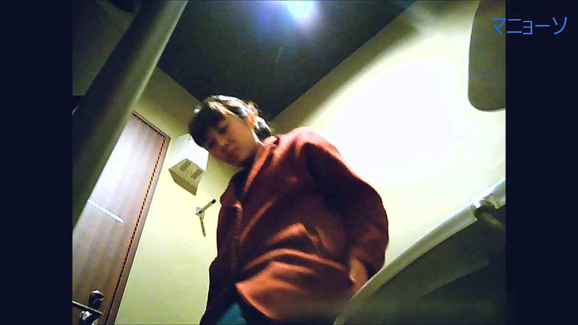 トイレでひと肌脱いでもらいました (JD編)Vol.07 トイレの中の女の子 濡れ場動画紹介 55連発 2
