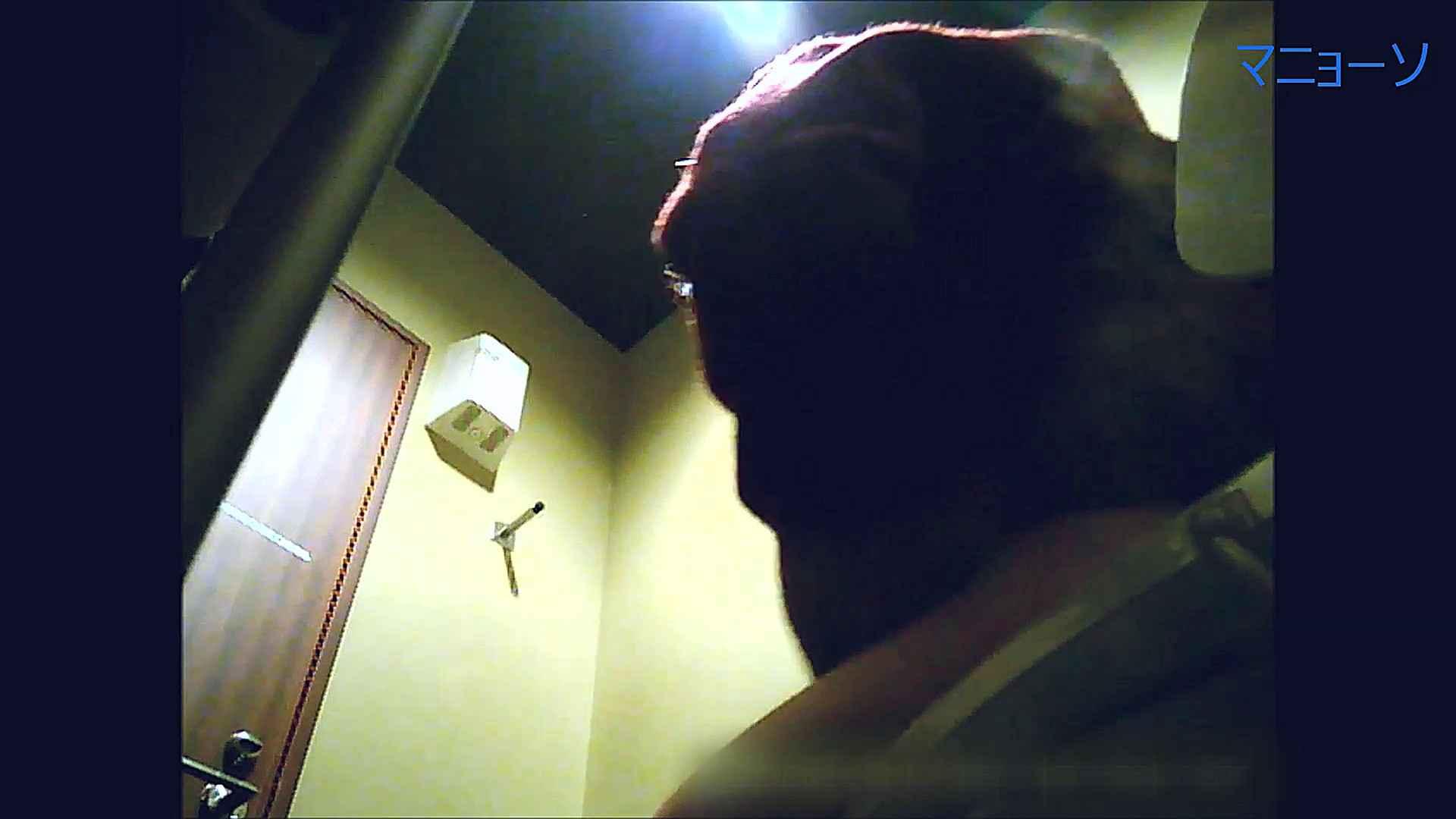 トイレでひと肌脱いでもらいました (JD編)Vol.07 いやらしいOL  55連発 18