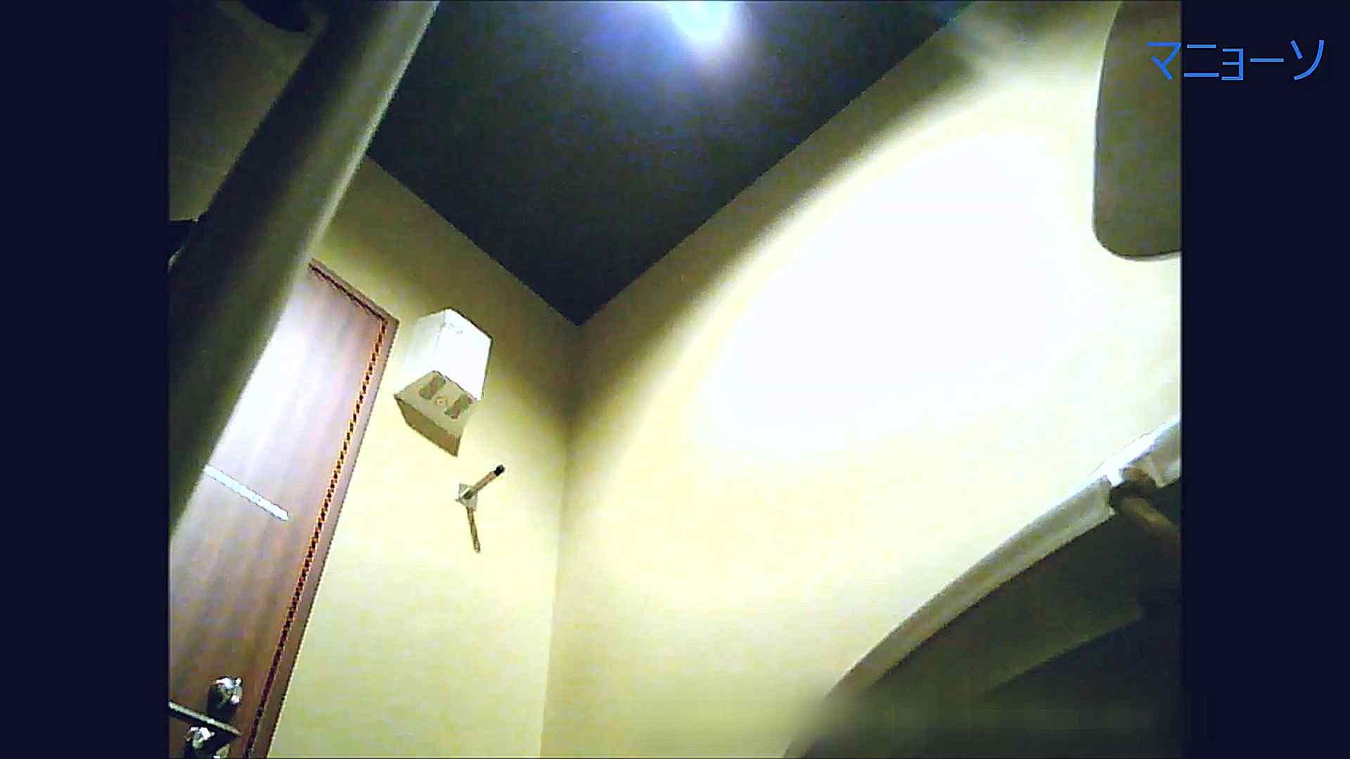 トイレでひと肌脱いでもらいました (JD編)Vol.07 いやらしいOL | 0  55連発 22