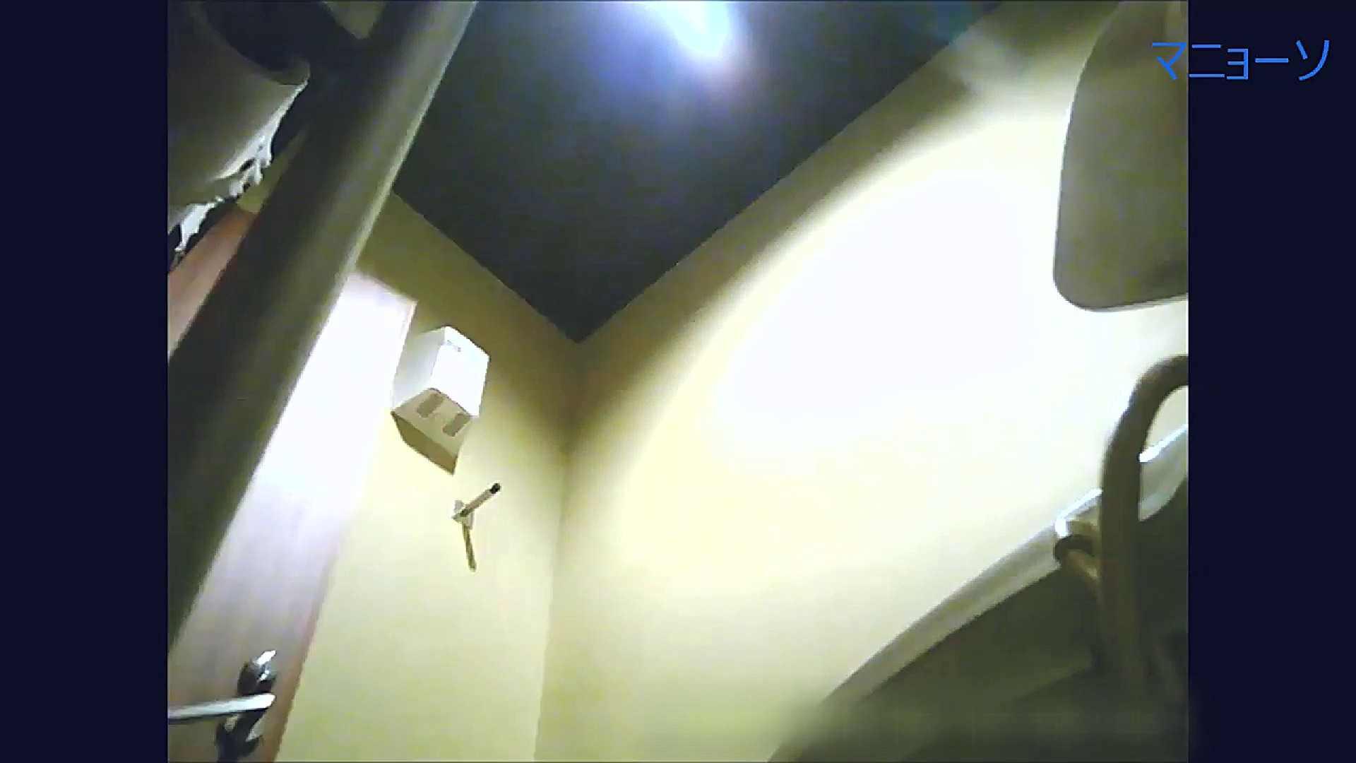 トイレでひと肌脱いでもらいました (JD編)Vol.07 トイレの中の女の子 濡れ場動画紹介 55連発 26
