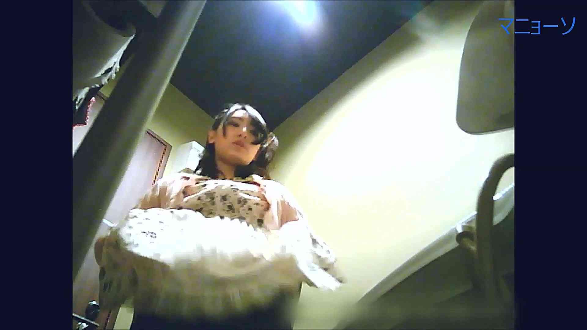 トイレでひと肌脱いでもらいました (JD編)Vol.07 トイレの中の女の子 濡れ場動画紹介 55連発 41