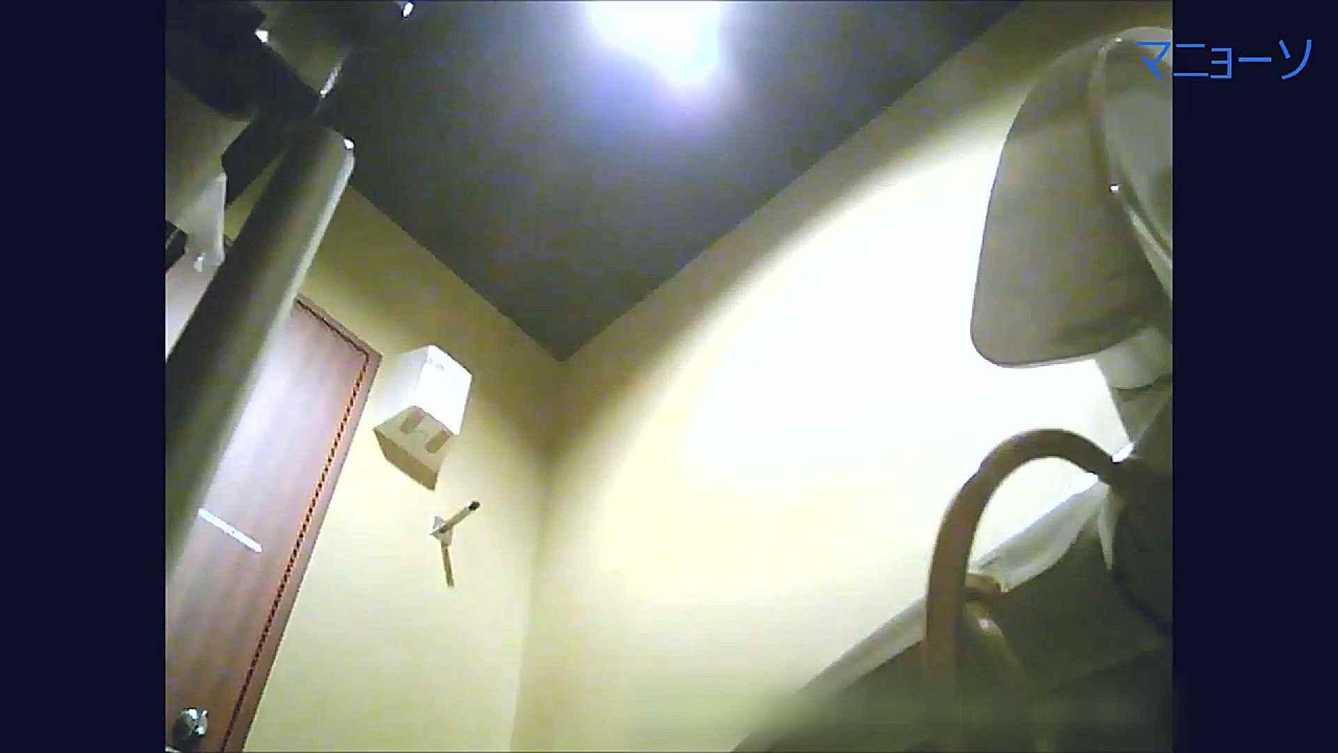 トイレでひと肌脱いでもらいました (JD編)Vol.07 トイレの中の女の子 濡れ場動画紹介 55連発 47