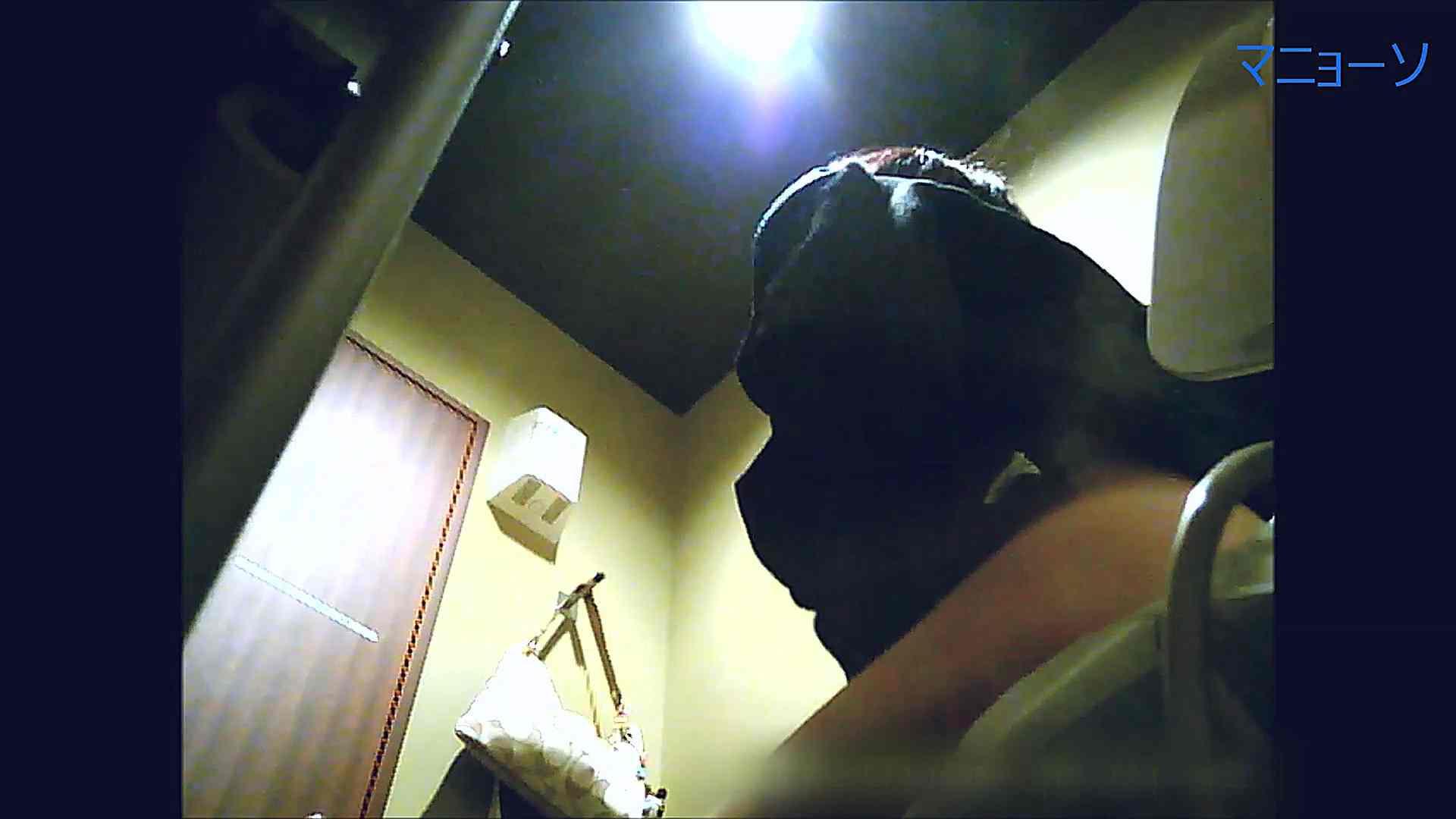 トイレでひと肌脱いでもらいました (OL編)Vol.14 トイレの中の女の子 | いやらしいOL  55連発 21