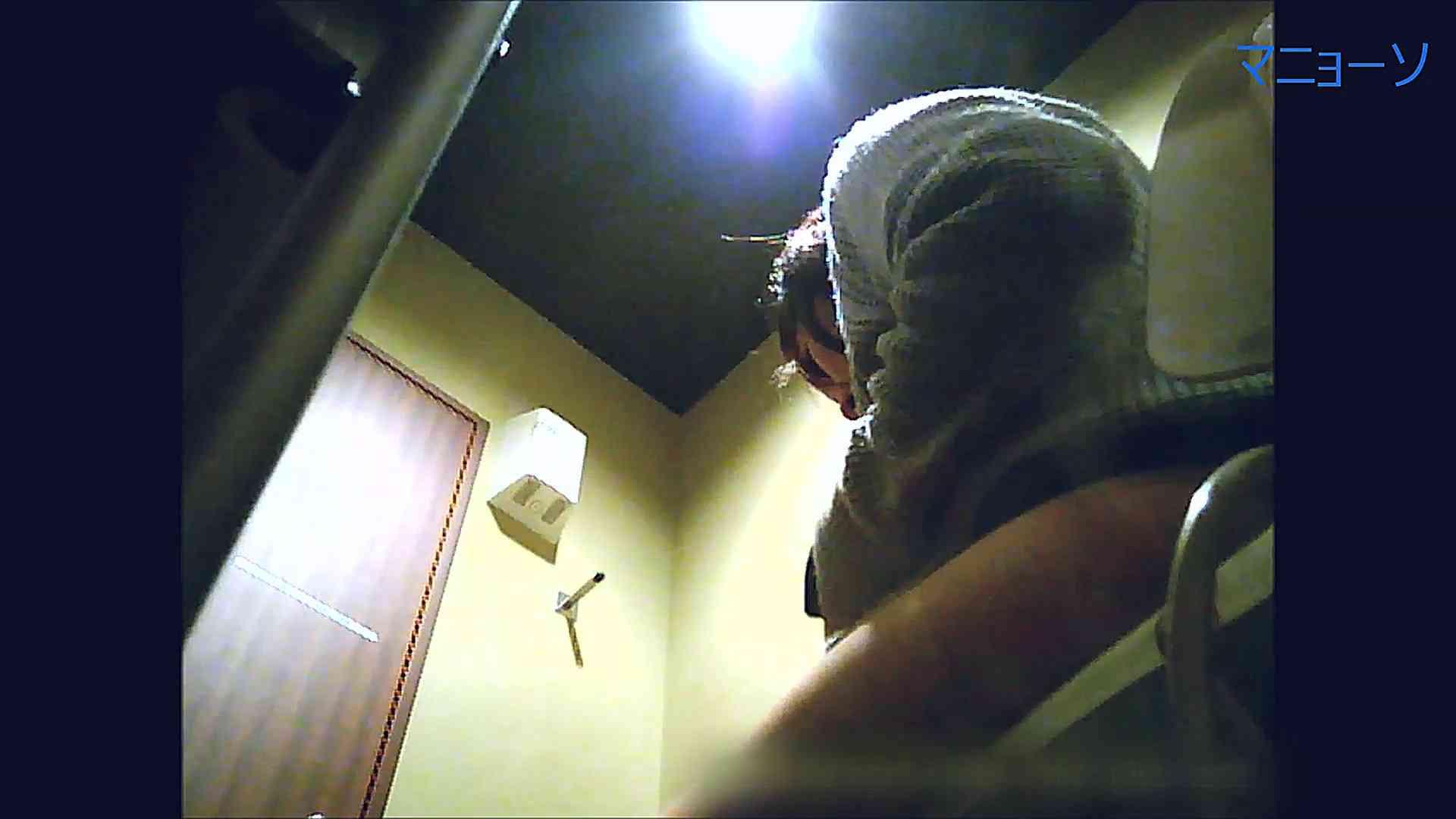 トイレでひと肌脱いでもらいました (OL編)Vol.14 トイレの中の女の子 | いやらしいOL  55連発 37