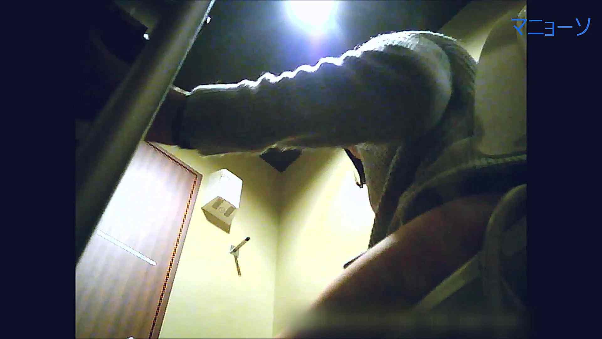 トイレでひと肌脱いでもらいました (OL編)Vol.14 トイレの中の女の子 | いやらしいOL  55連発 39