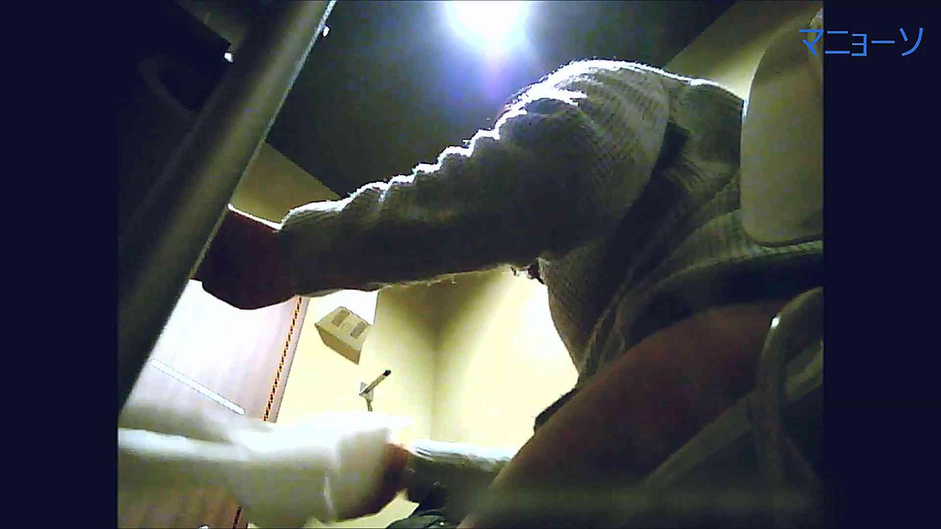 トイレでひと肌脱いでもらいました (OL編)Vol.14 トイレの中の女の子 | いやらしいOL  55連発 41