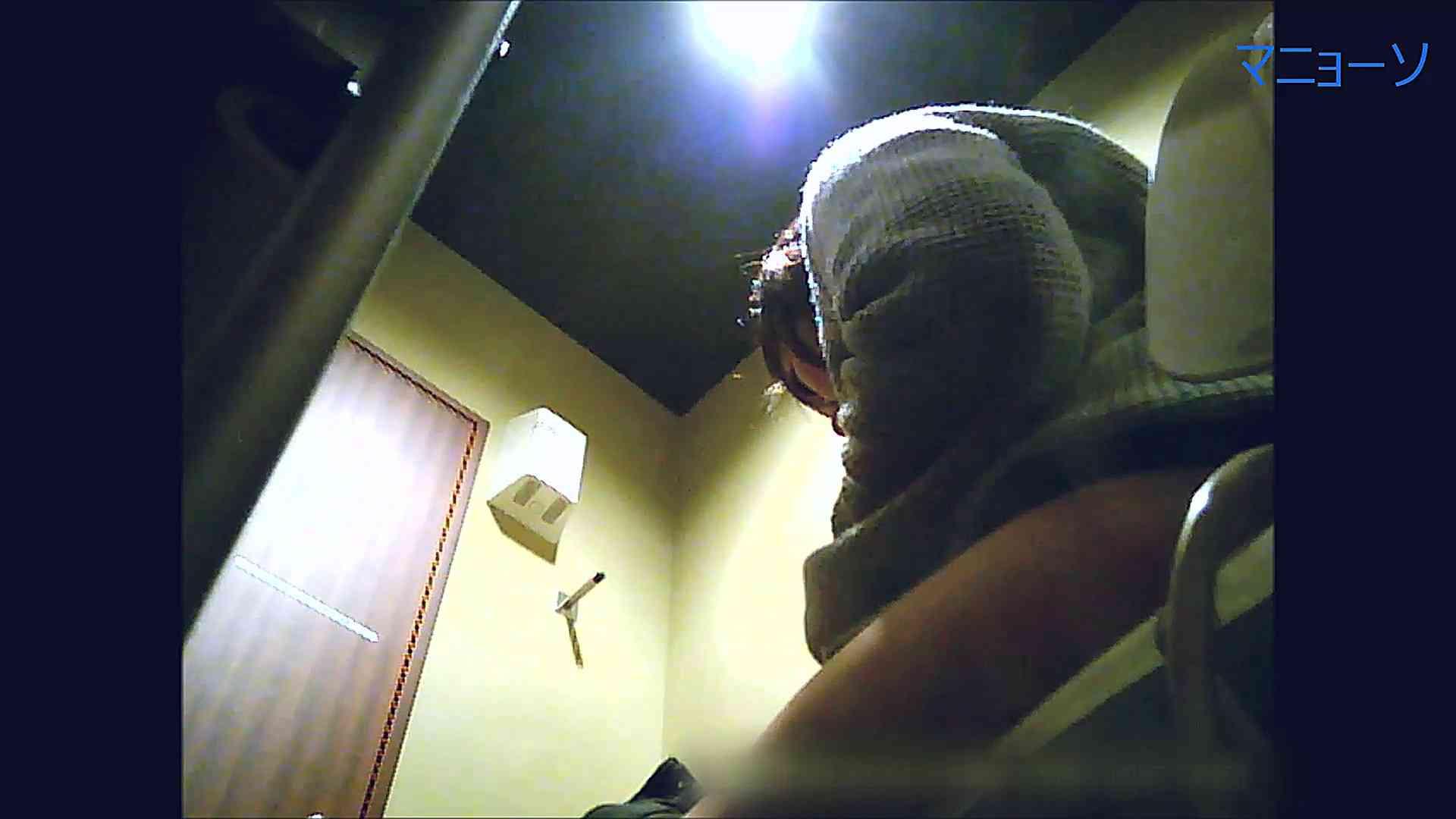 トイレでひと肌脱いでもらいました (OL編)Vol.14 トイレの中の女の子 | いやらしいOL  55連発 43