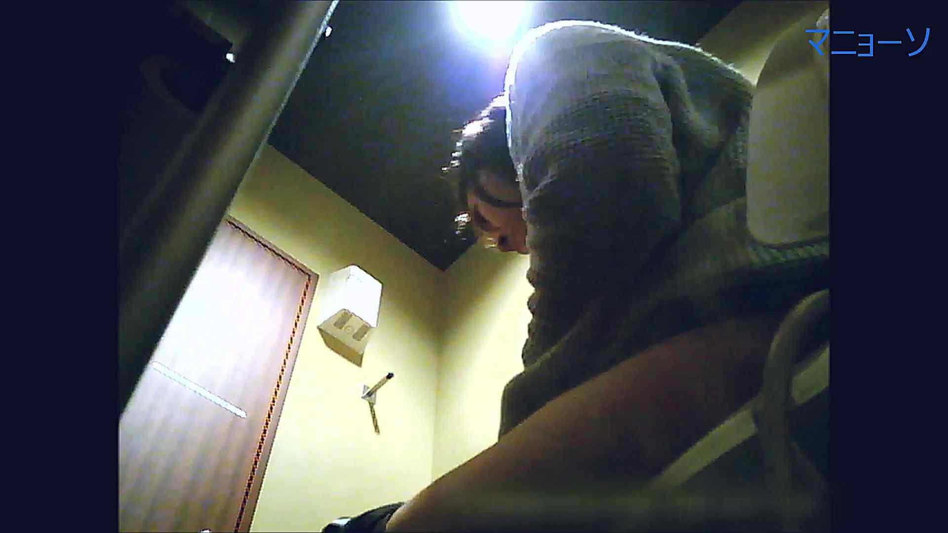 トイレでひと肌脱いでもらいました (OL編)Vol.14 トイレの中の女の子 | いやらしいOL  55連発 45