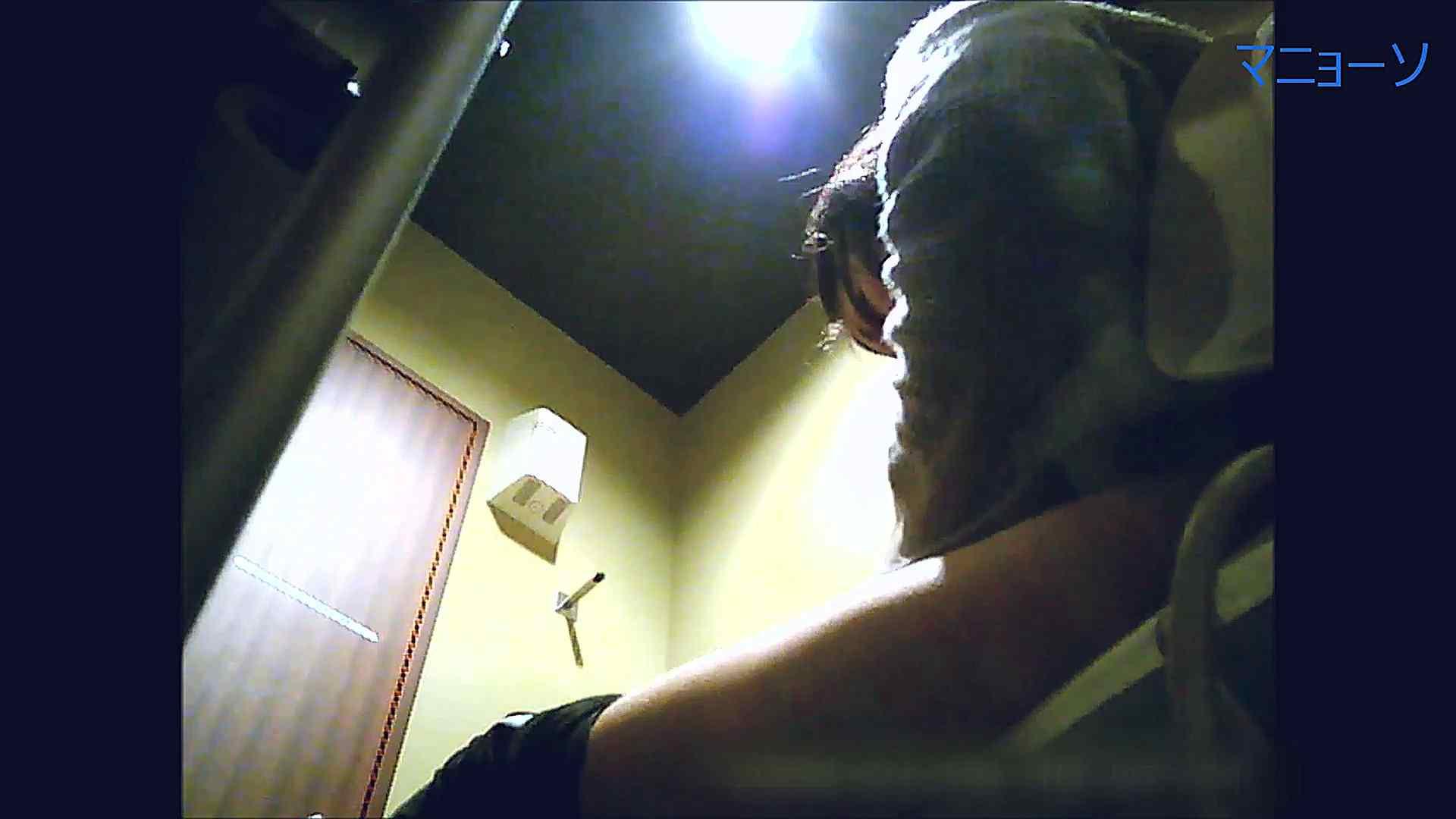 トイレでひと肌脱いでもらいました (OL編)Vol.14 トイレの中の女の子  55連発 46