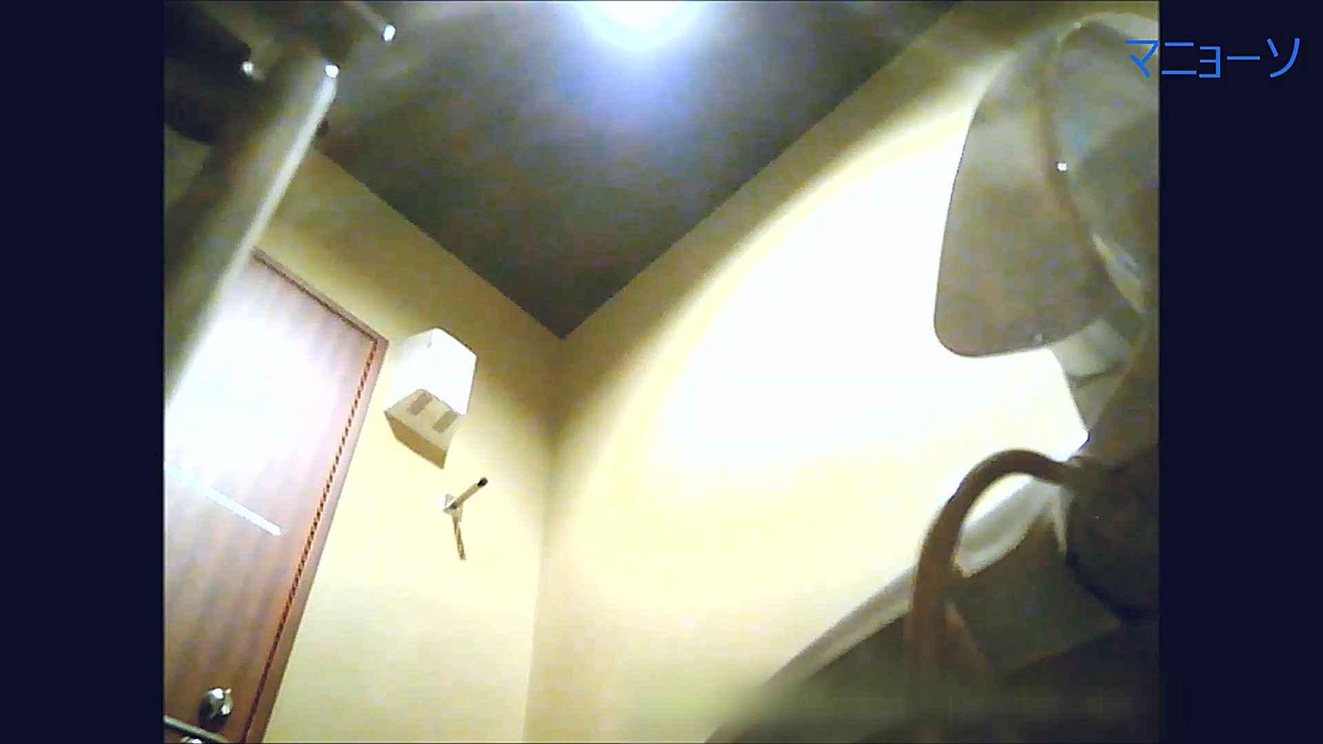 トイレでひと肌脱いでもらいました (OL編)Vol.15 0 | 0  89連発 25