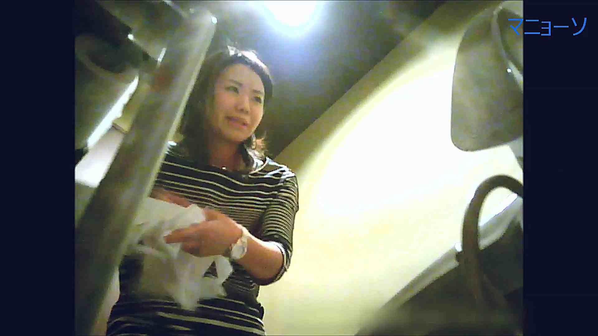トイレでひと肌脱いでもらいました (OL編)Vol.15 トイレの中の女の子 盗撮動画紹介 89連発 55