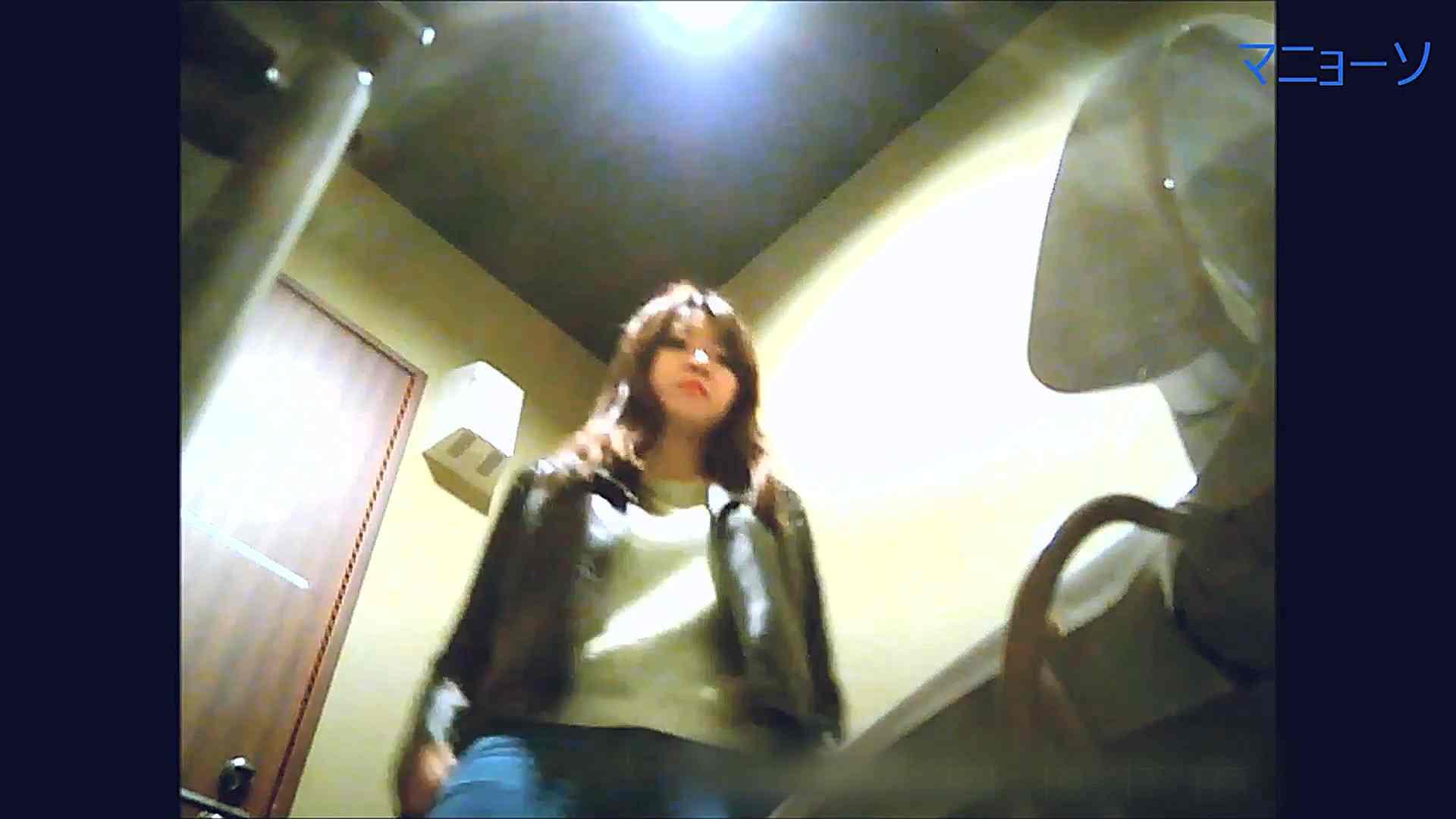 トイレでひと肌脱いでもらいました (OL編)Vol.15 いやらしいOL われめAV動画紹介 89連発 86