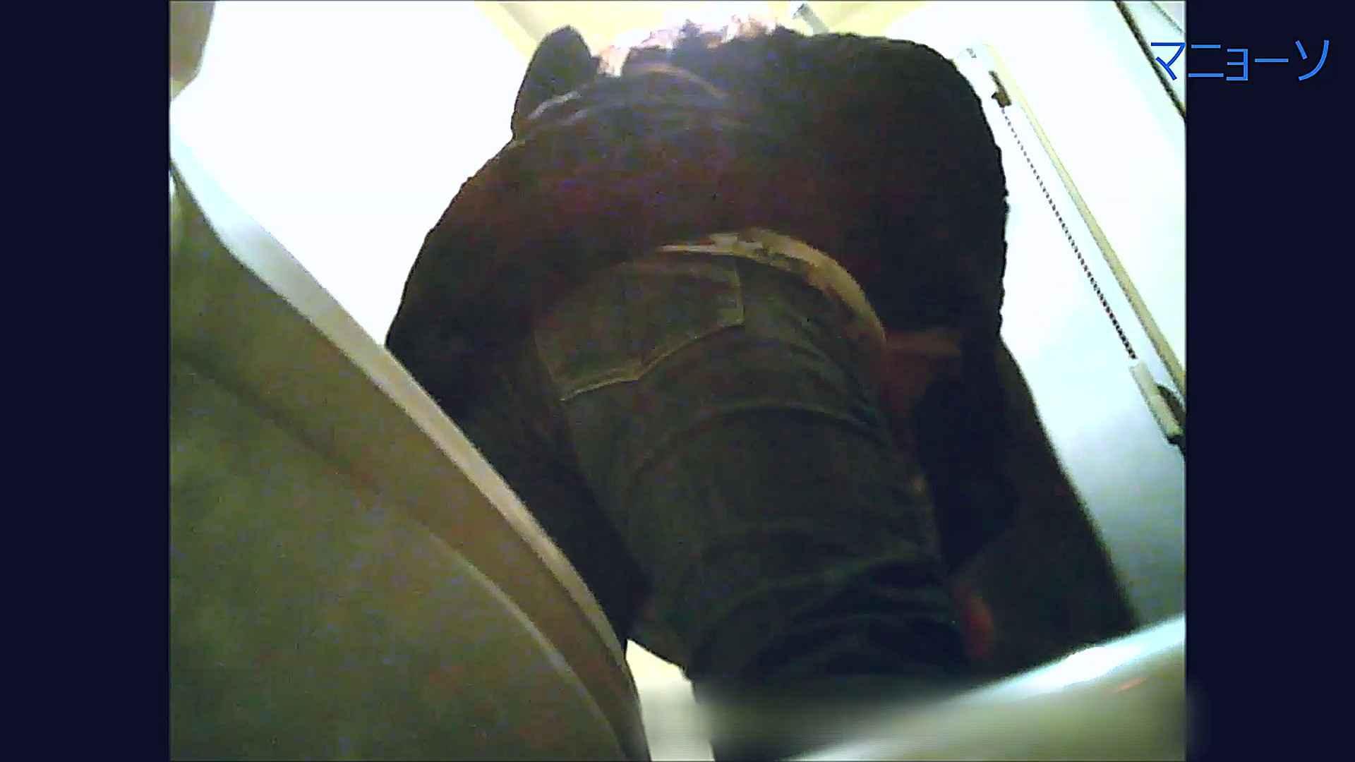 トイレでひと肌脱いでもらいました (番外編)Vol.02 盗撮大放出 エロ画像 73連発 13