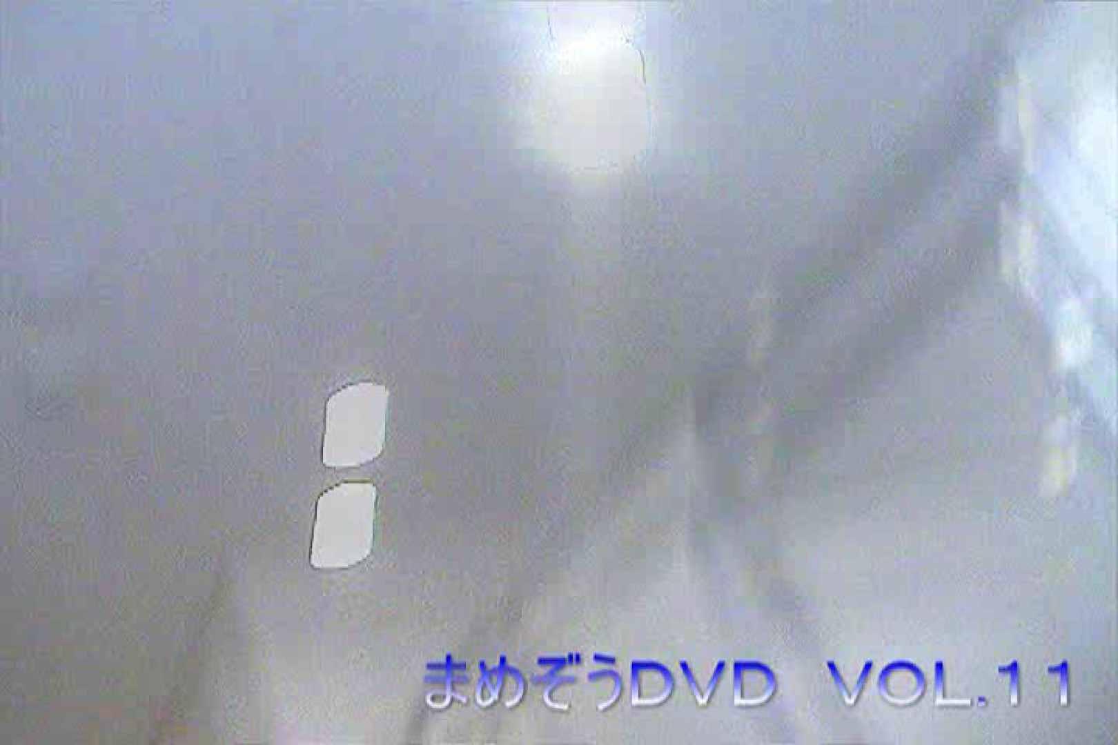 まめぞうDVD完全版VOL.11 ギャル AV動画キャプチャ 26連発 5