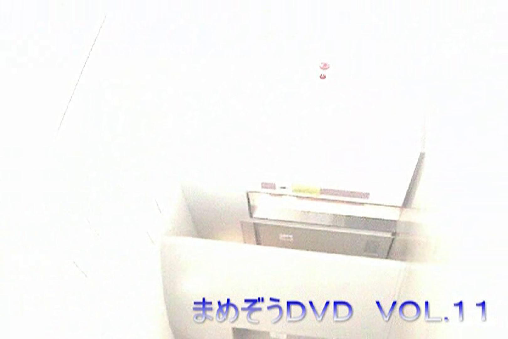 まめぞうDVD完全版VOL.11 ギャル AV動画キャプチャ 26連発 8